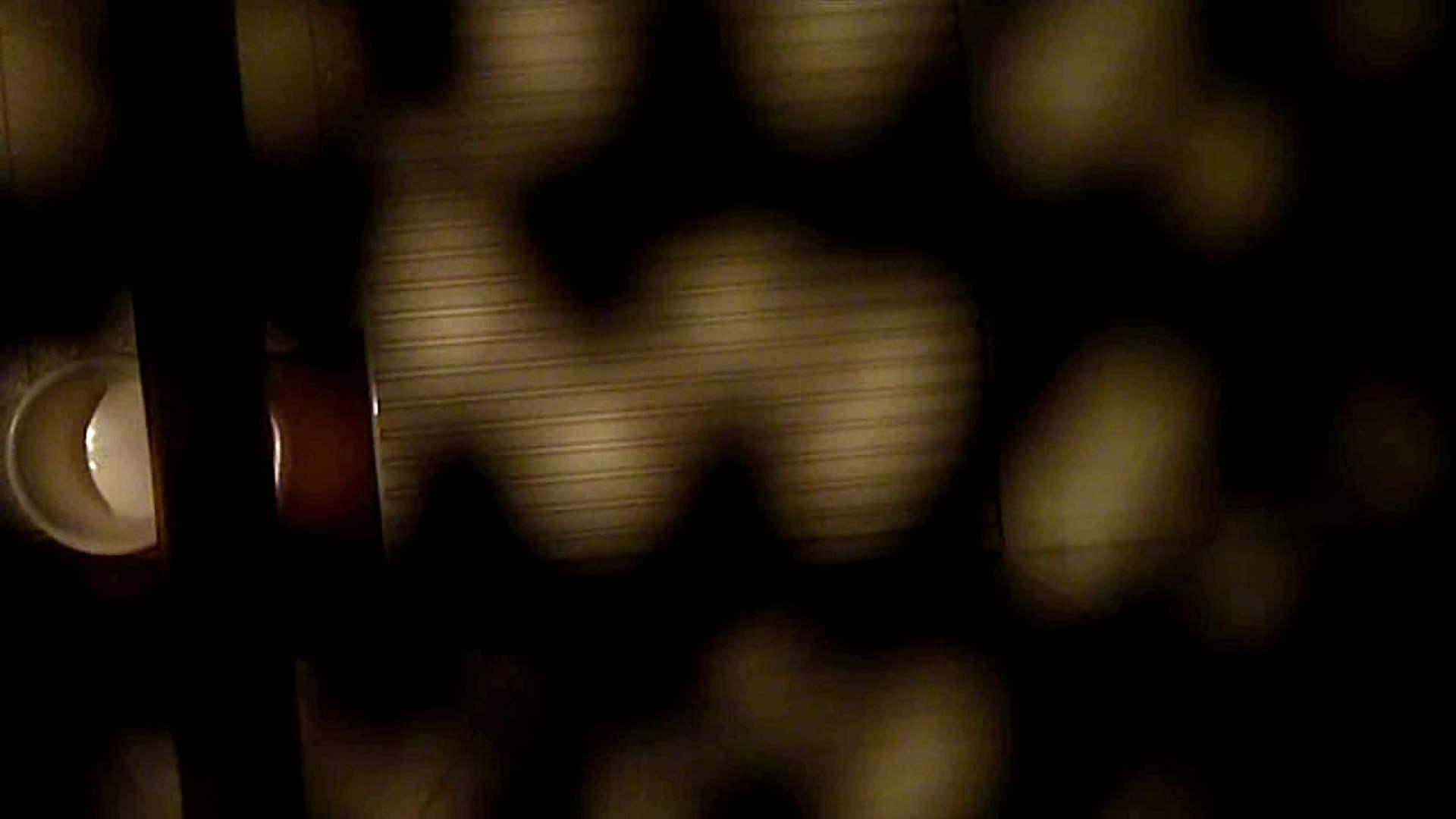 vol.1 Mayumi 窓越しに入浴シーン撮影に成功 OLの実態 | 入浴中のオンナ  17pic 13