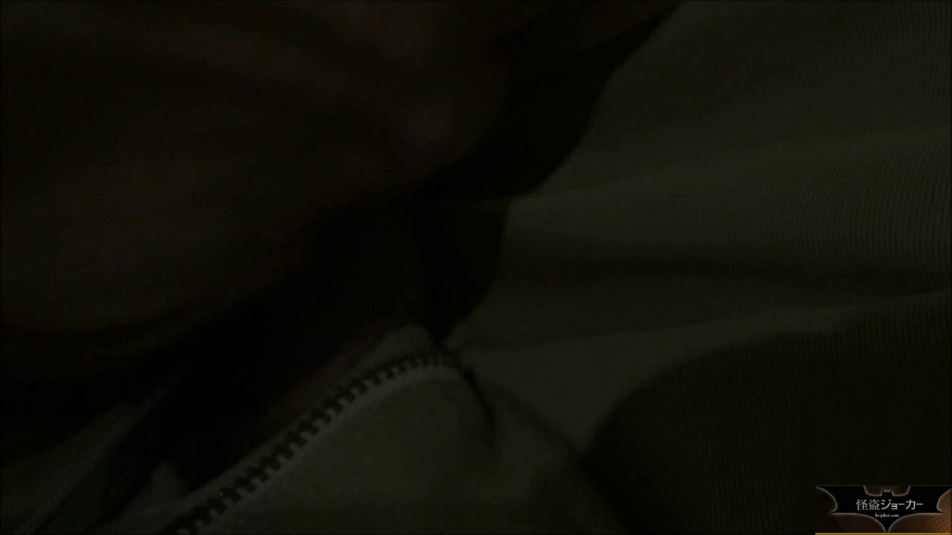 【一番下の~葵~】【未公開】vol.23 一緒にいる時間を惜しみながら・・・ OLの実態  36pic 4