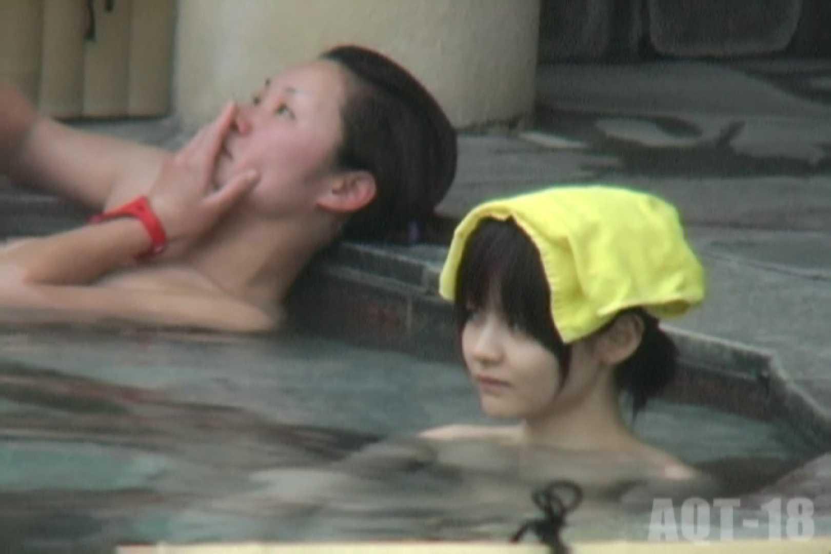 女露天風呂劇場 Vol.10 OLの実態 | 潜伏露天風呂  90pic 83