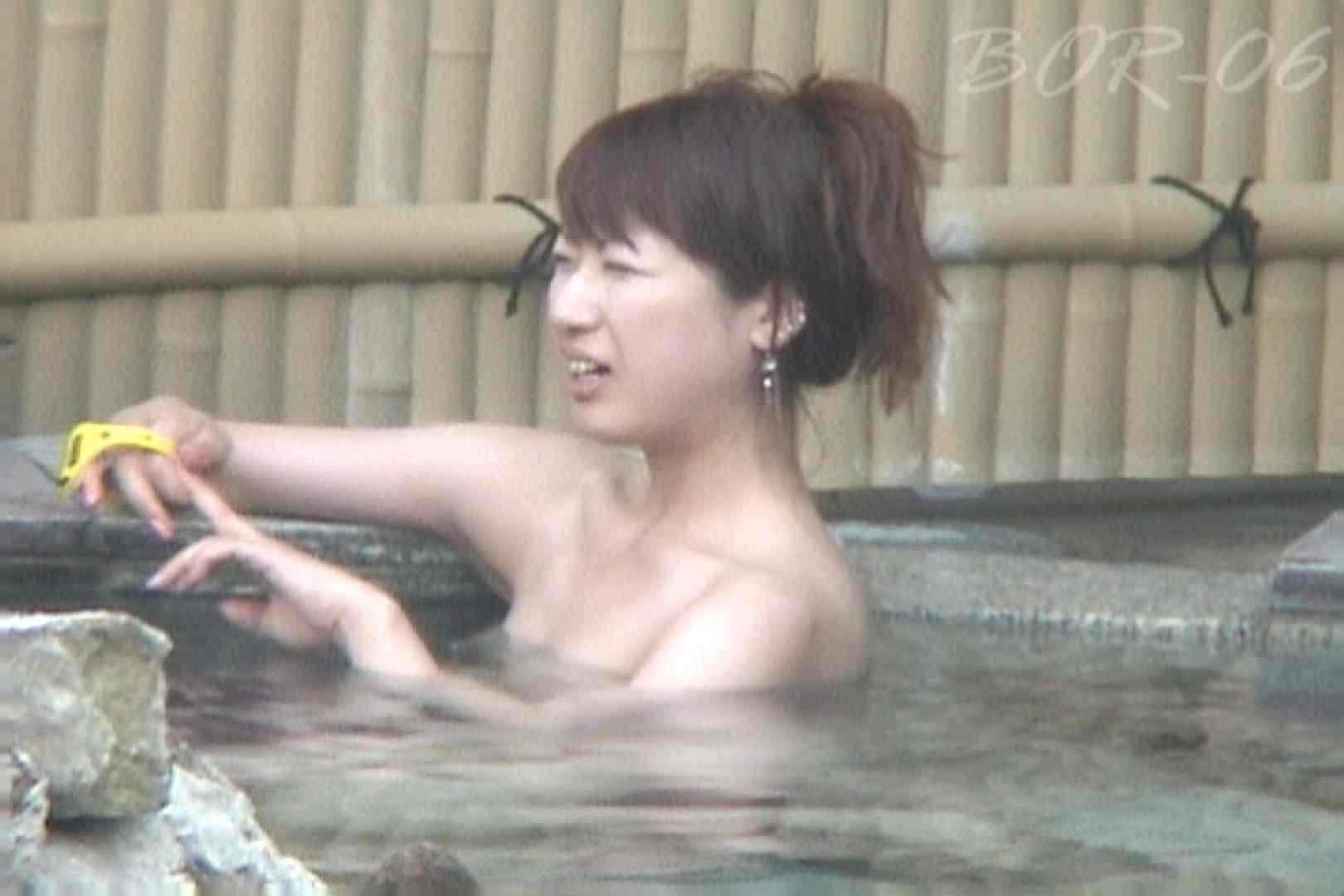 女露天風呂劇場 Vol.16 OLの実態  35pic 20