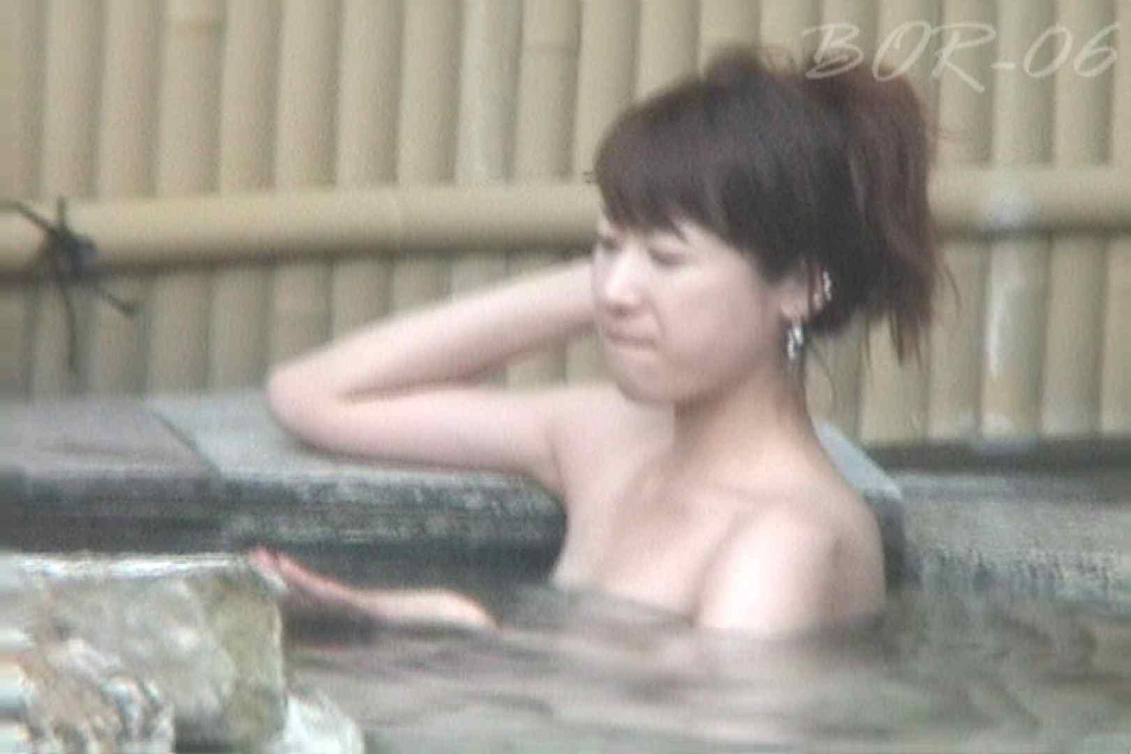 女露天風呂劇場 Vol.16 OLの実態   潜伏露天風呂  35pic 23
