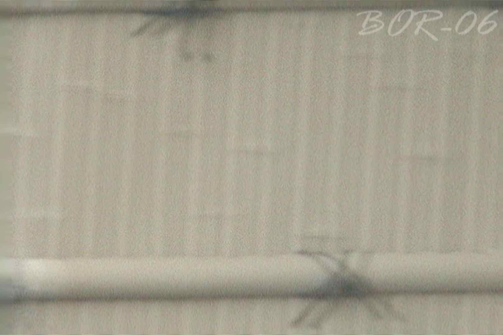 女露天風呂劇場 Vol.16 OLの実態   潜伏露天風呂  35pic 33