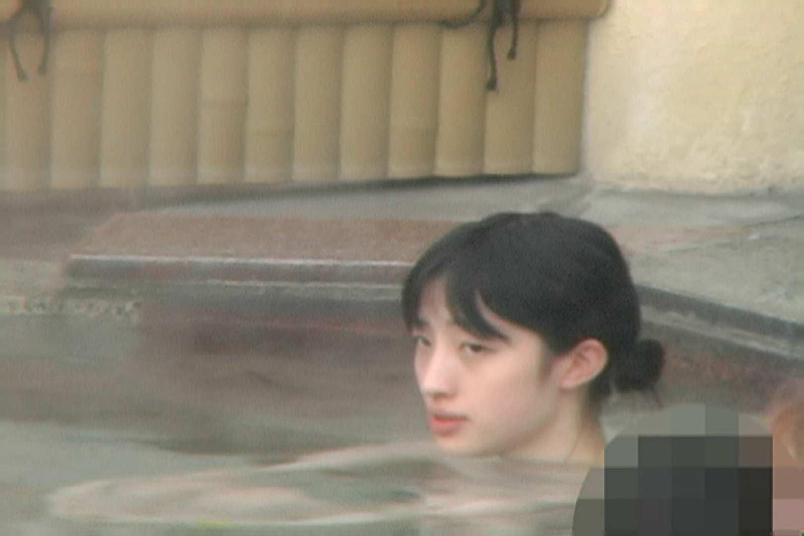女露天風呂劇場 Vol.29 潜伏露天風呂 | OLの実態  70pic 39