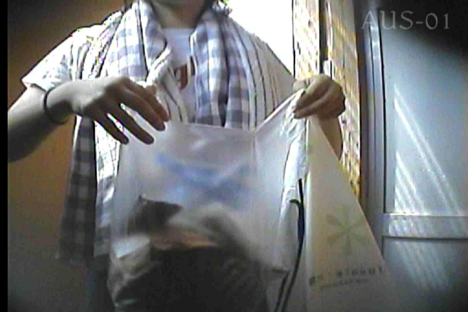 海の家の更衣室 Vol.02 美女 盗み撮りAV無料動画キャプチャ 70pic 14
