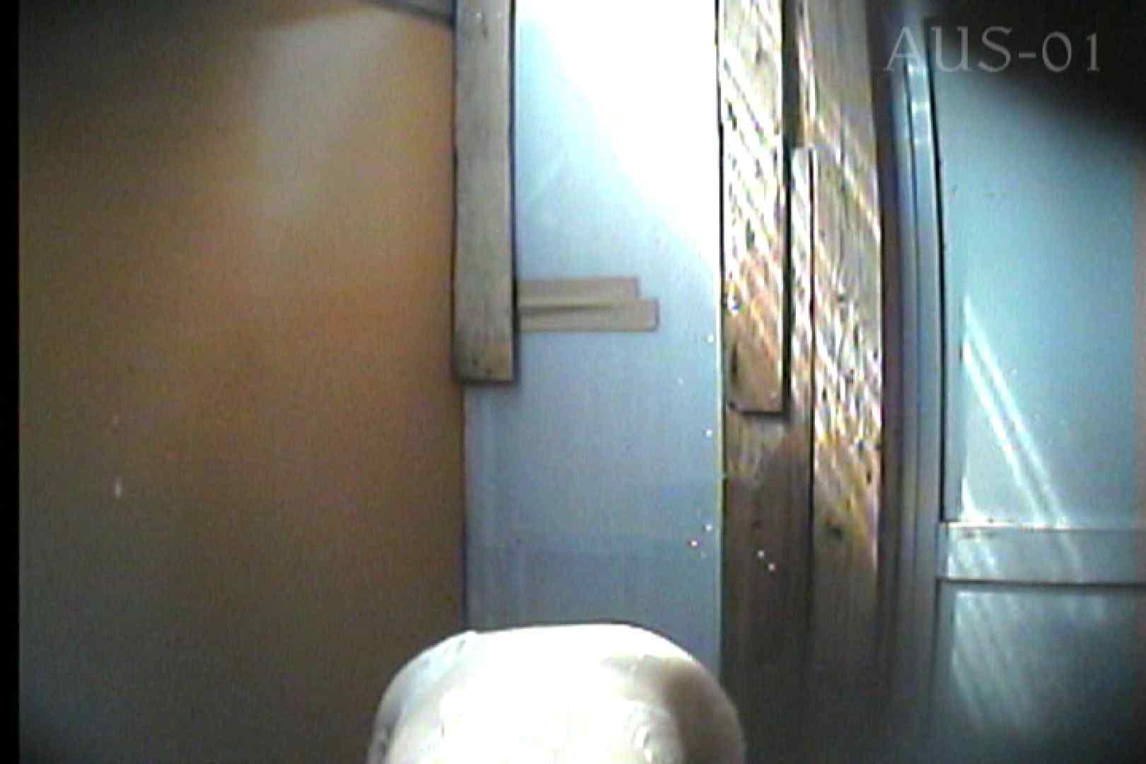 海の家の更衣室 Vol.02 美女 盗み撮りAV無料動画キャプチャ 70pic 35