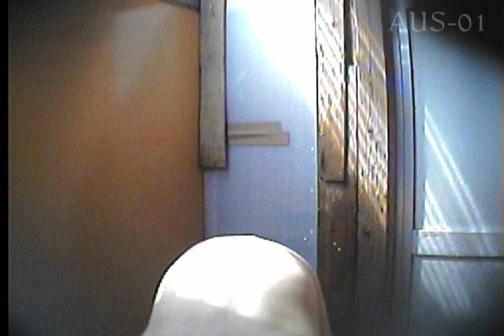 海の家の更衣室 Vol.02 OLの実態  70pic 66