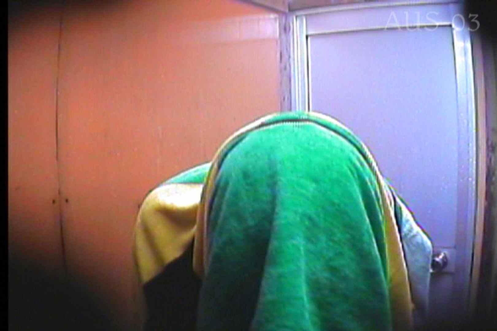海の家の更衣室 Vol.11 OLの実態 盗み撮り動画キャプチャ 69pic 62