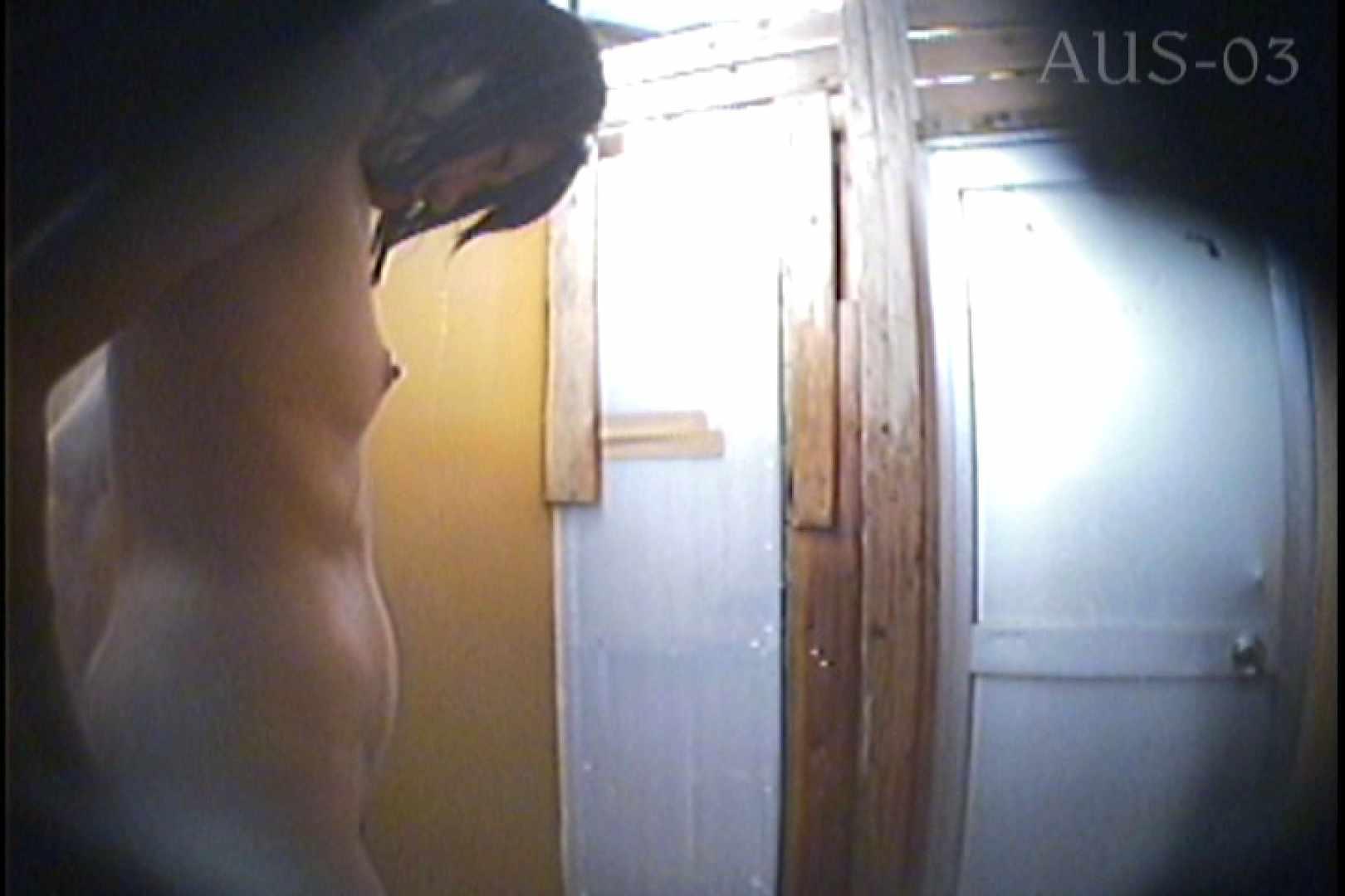 海の家の更衣室 Vol.13 シャワー | OLの実態  77pic 58