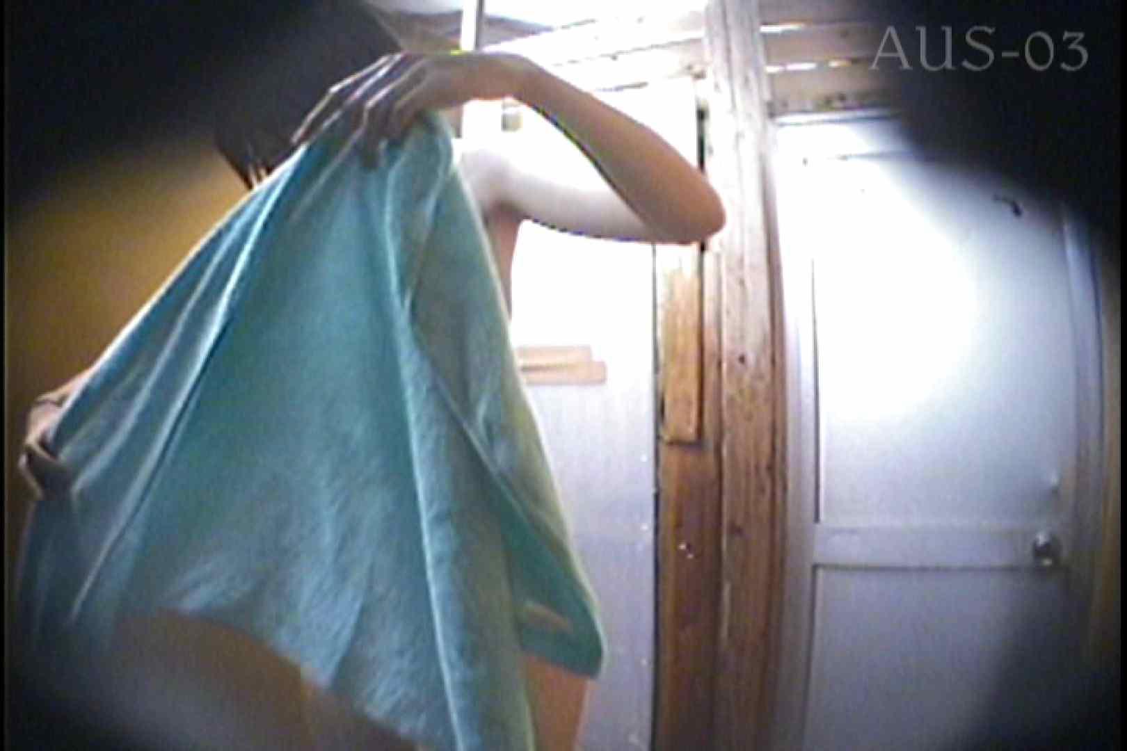 海の家の更衣室 Vol.13 美女 盗撮オメコ無修正動画無料 77pic 62