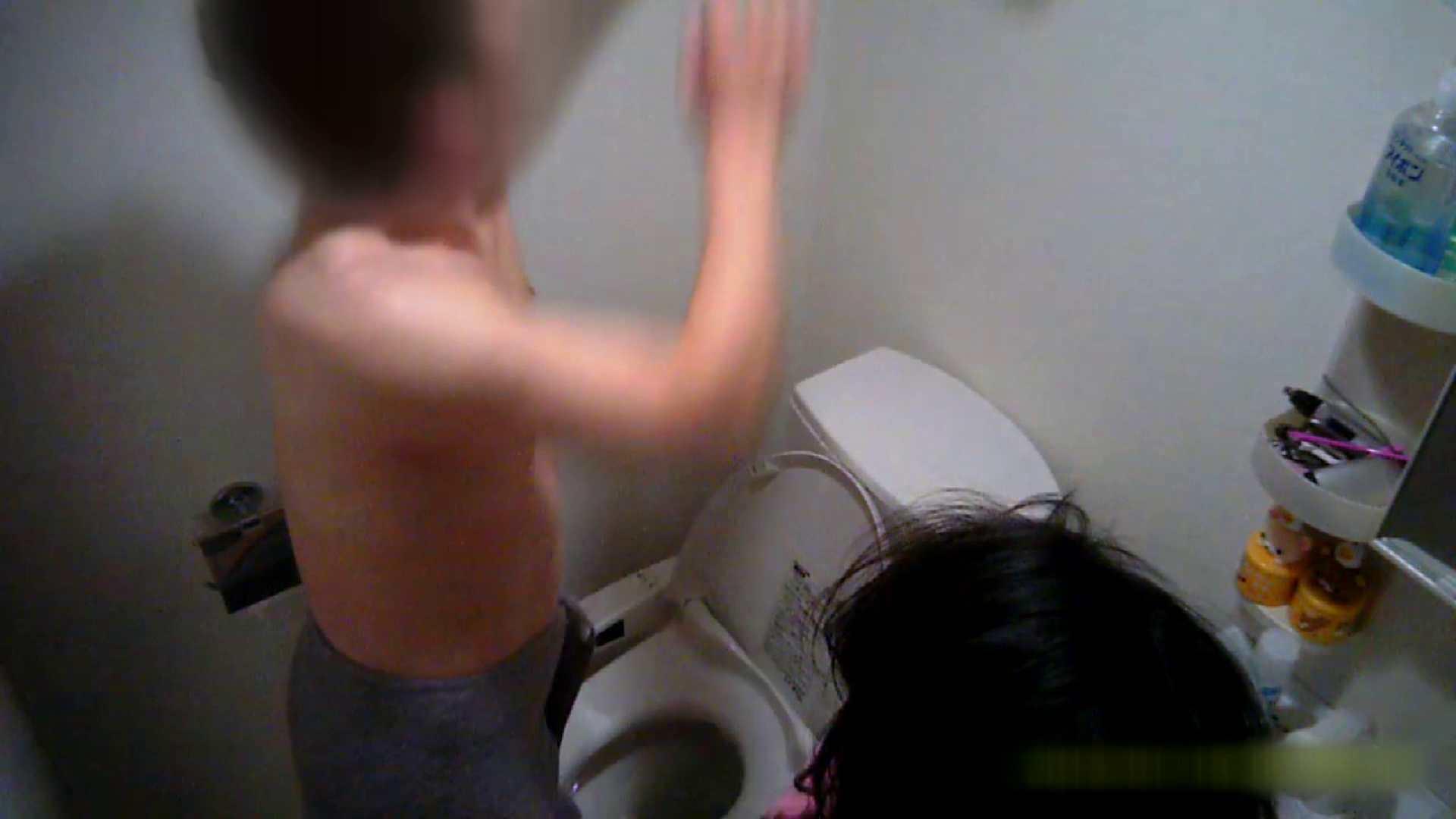 清楚な顔してかなり敏感なE子25歳(仮名)Vol.05 裸でトイレ編 トイレ | OLの実態  60pic 57