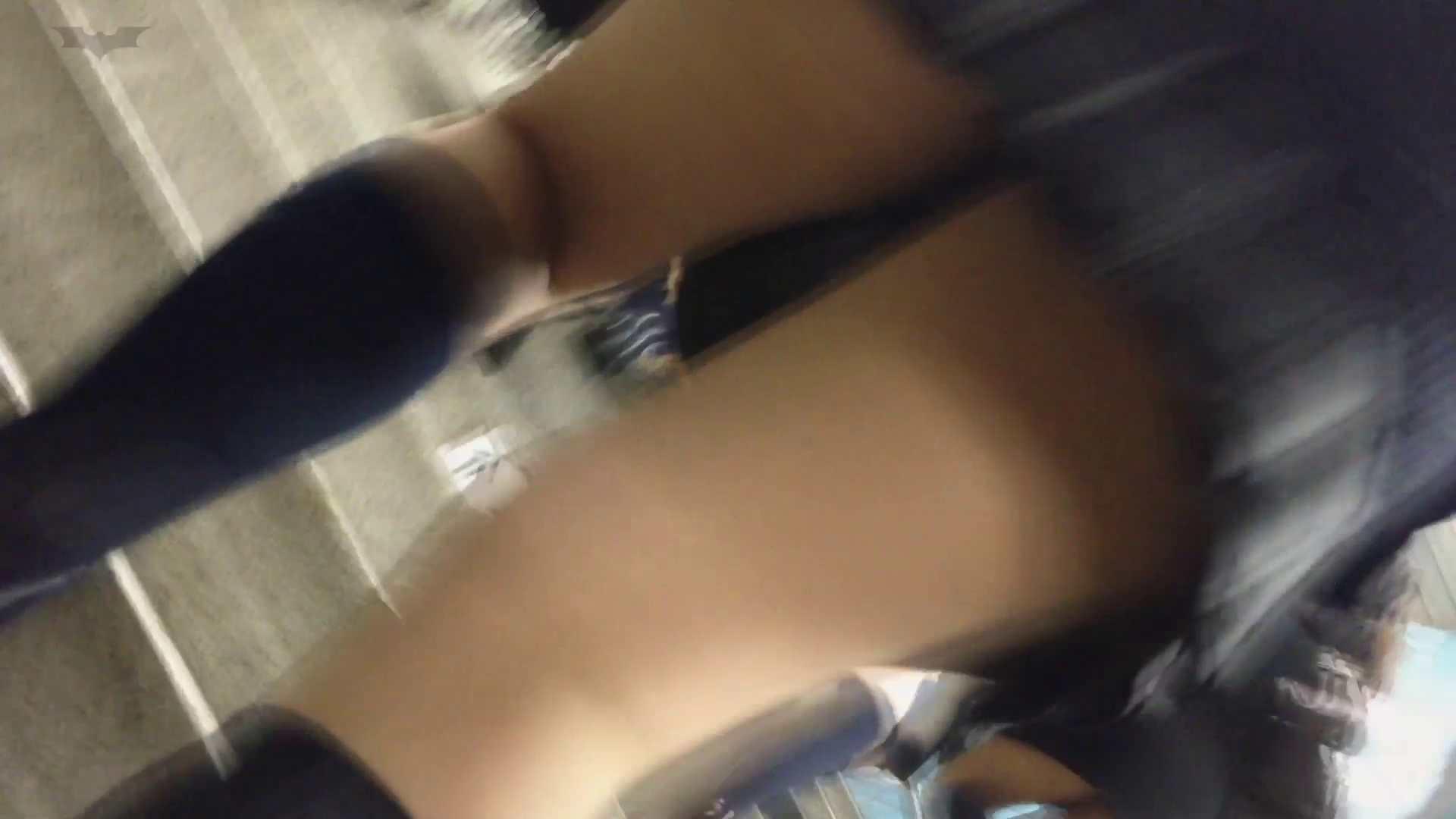階段パンチラ Vol.05 チラ 盗撮アダルト動画キャプチャ 76pic 10