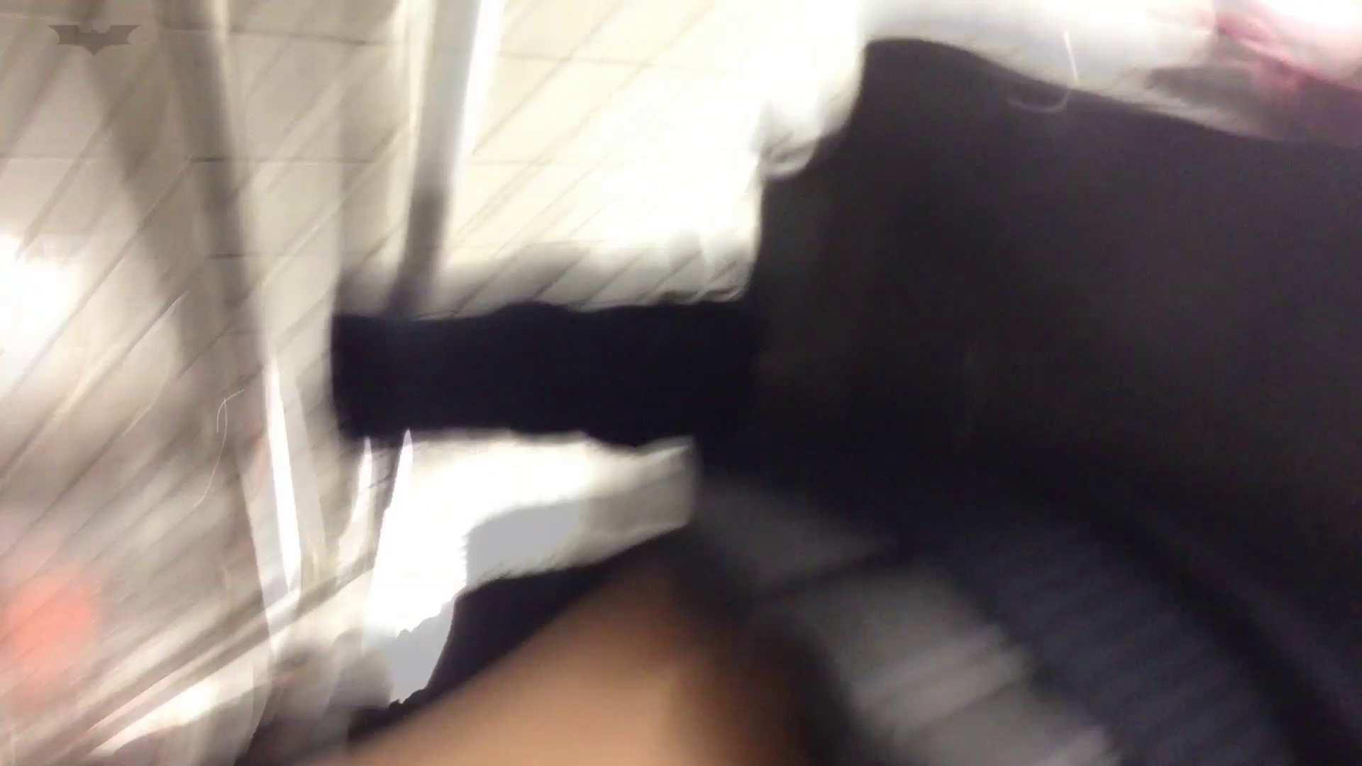 階段パンチラ Vol.05 チラ 盗撮アダルト動画キャプチャ 76pic 14