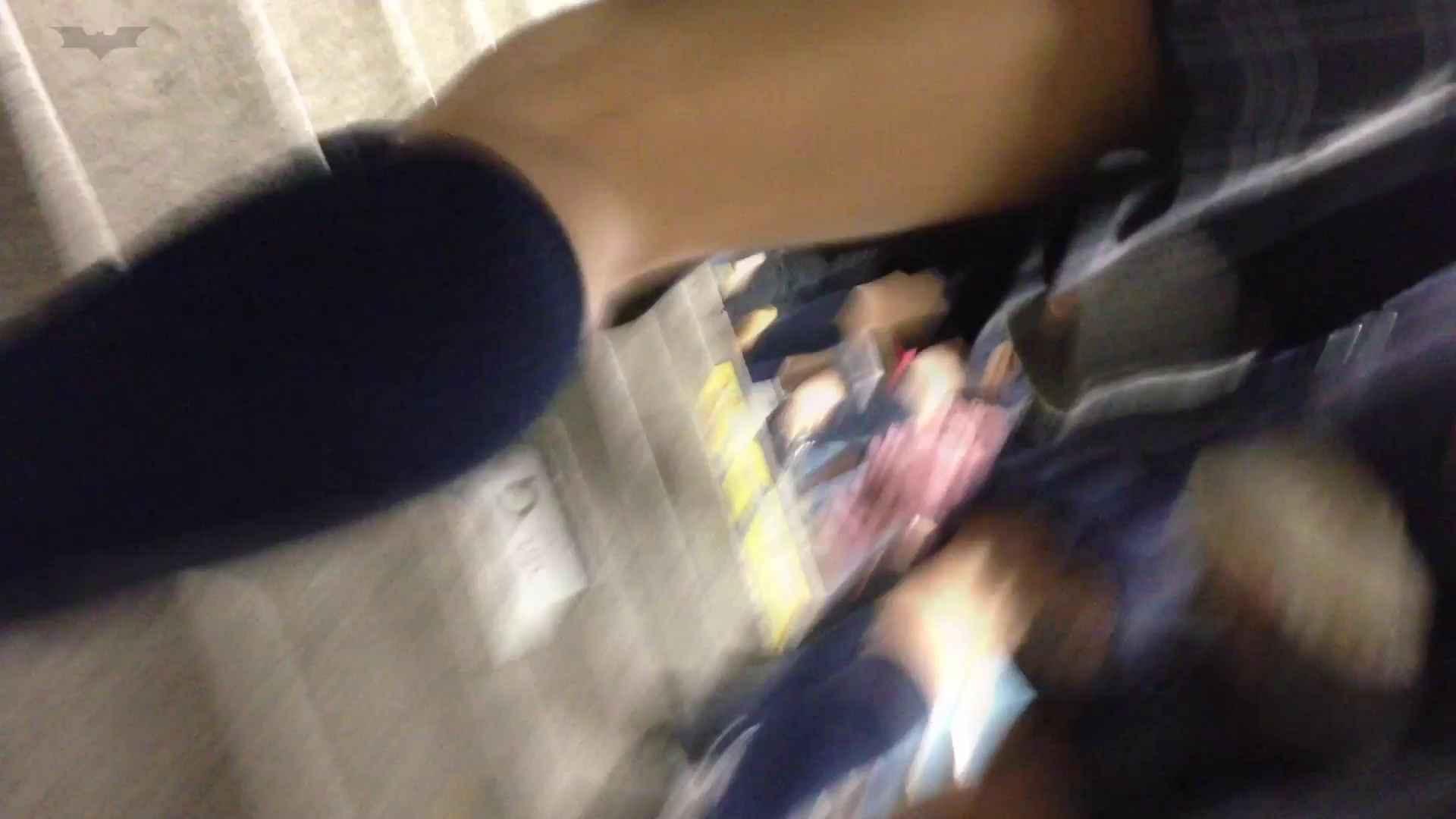 階段パンチラ Vol.05 パンツ大放出 隠し撮りAV無料 76pic 67
