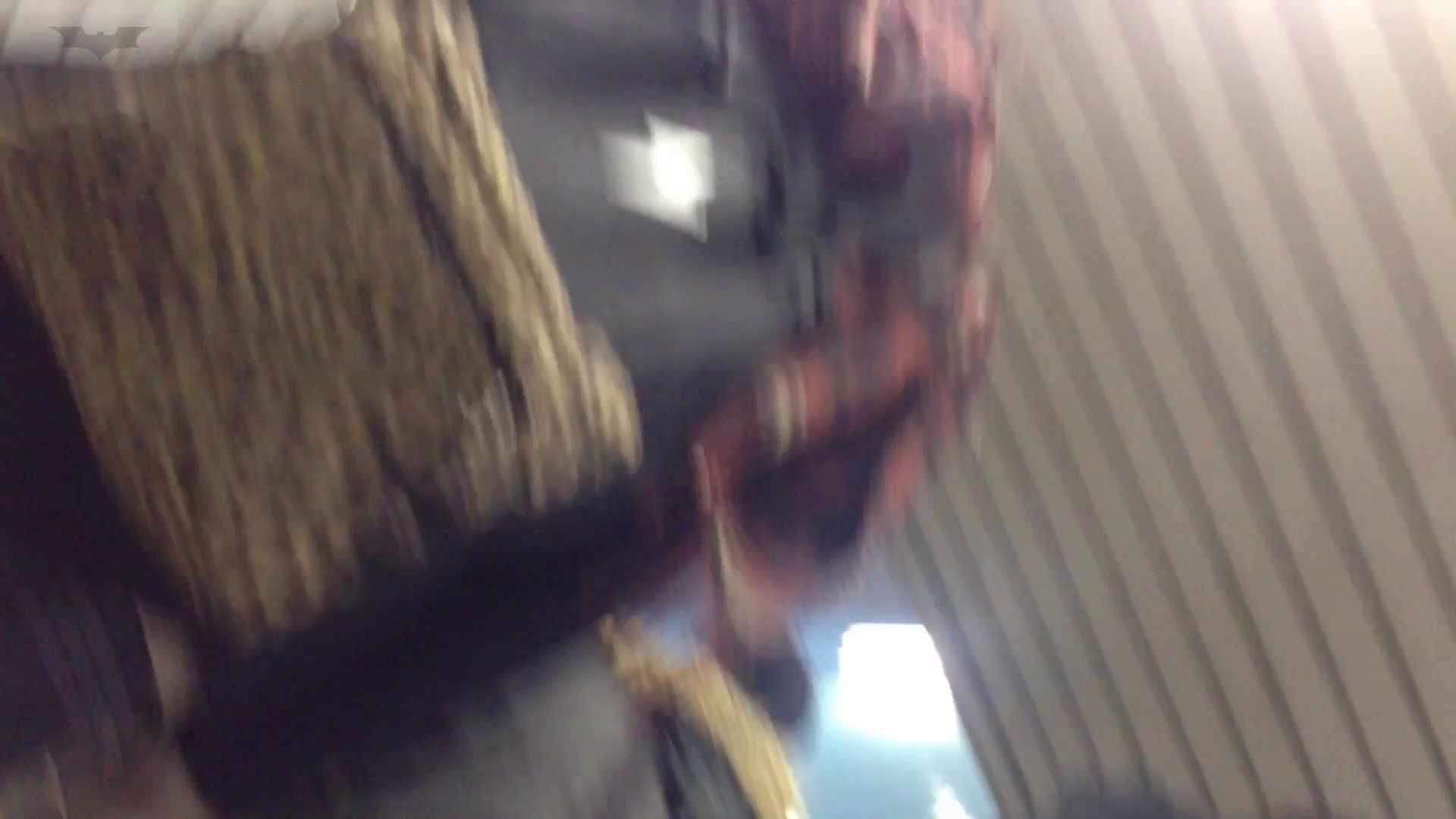 階段パンチラ Vol.06 パンチラ放出 盗撮ヌード画像 77pic 19