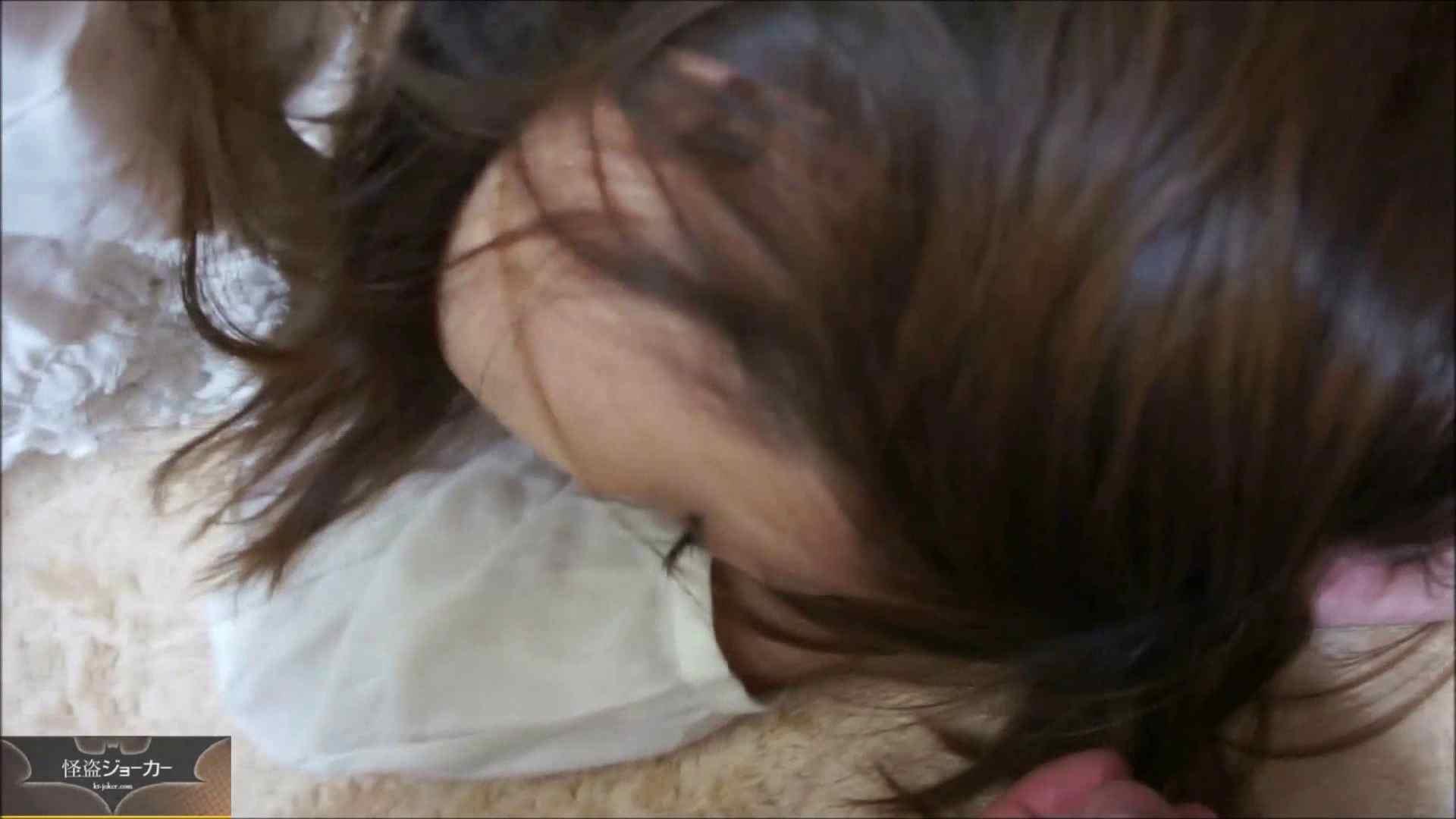 【未公開】vol.23 ユリナ、寝取られのアト。 友人 | OLの実態  75pic 1