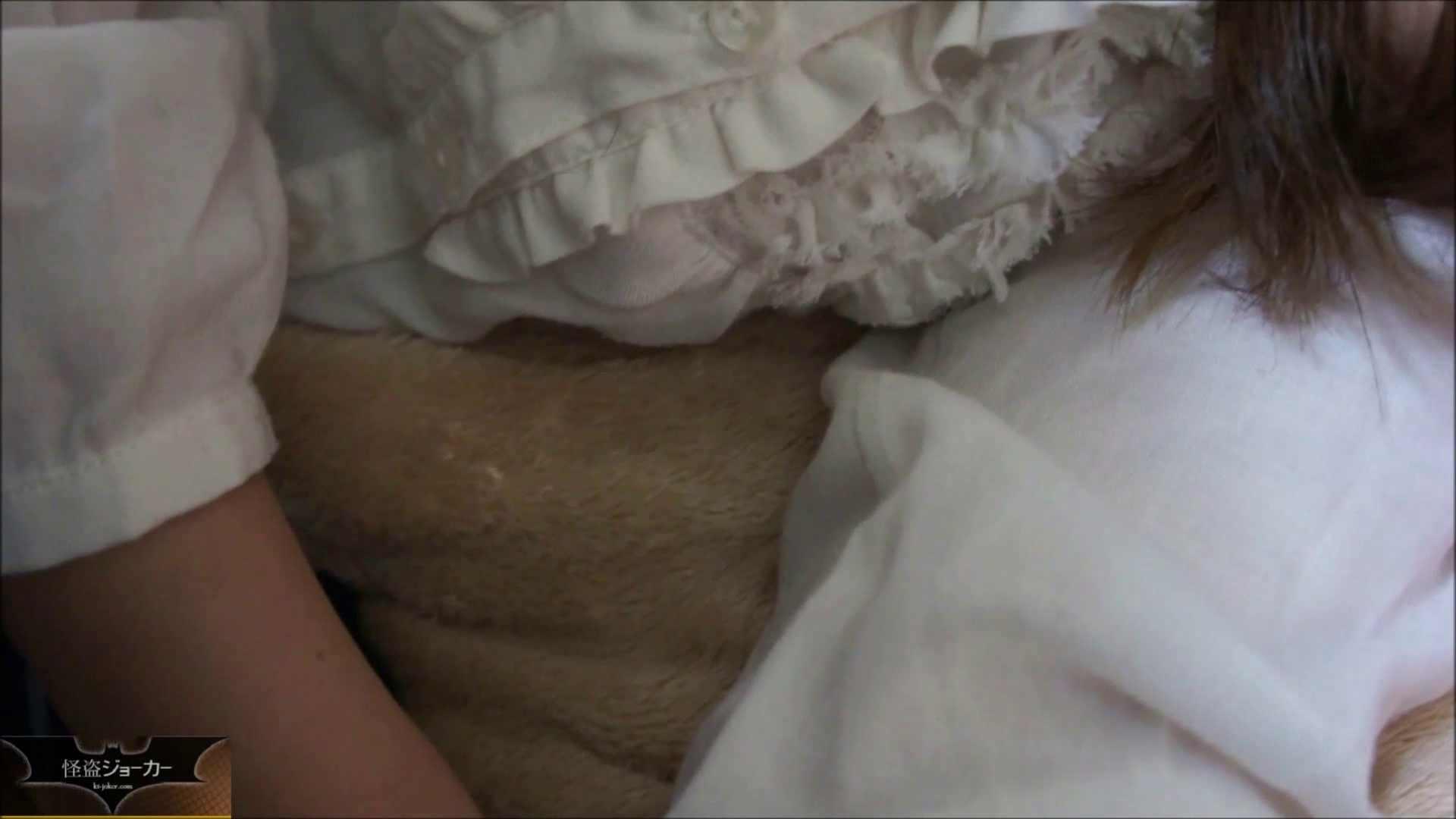 【未公開】vol.23 ユリナ、寝取られのアト。 友人  75pic 28