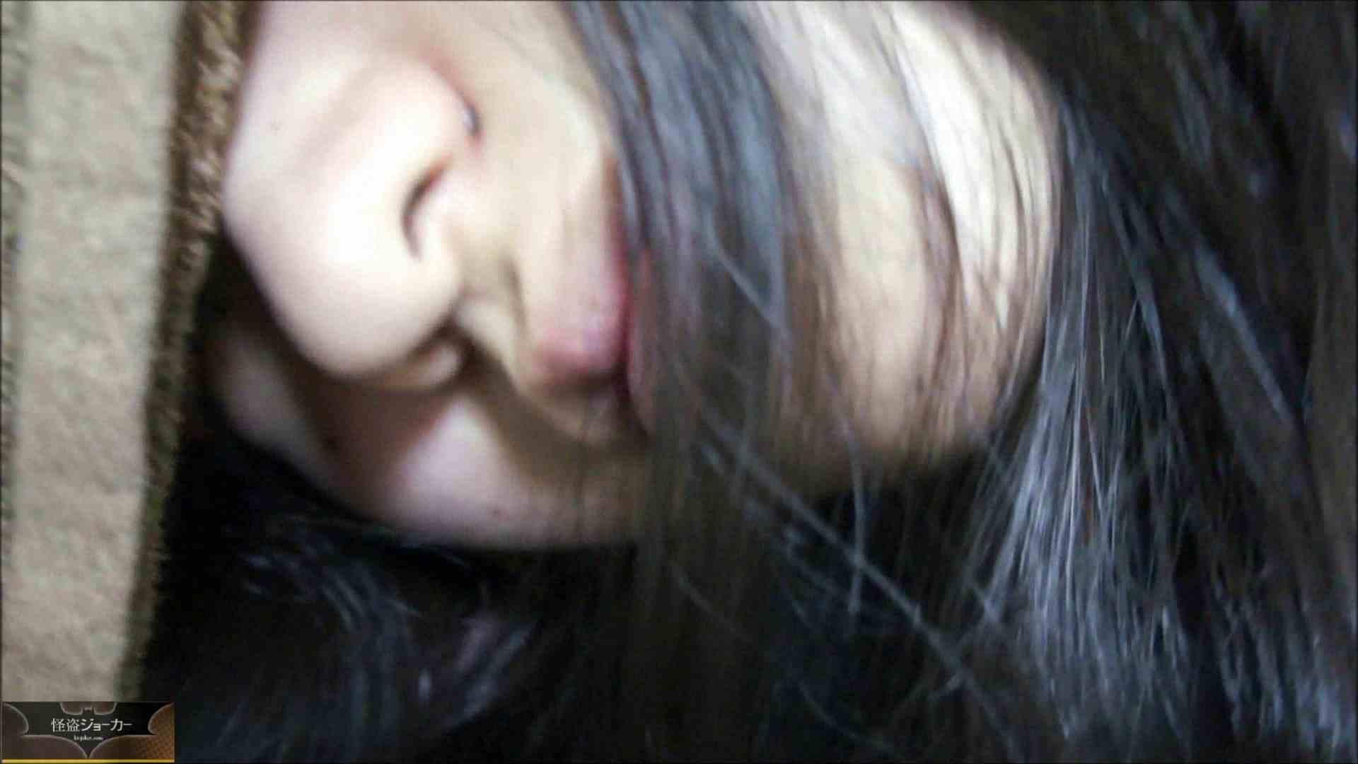 【未公開】vol.26 目民るレイカを突いて・・・ 学校潜伏 盗撮セックス無修正動画無料 76pic 2