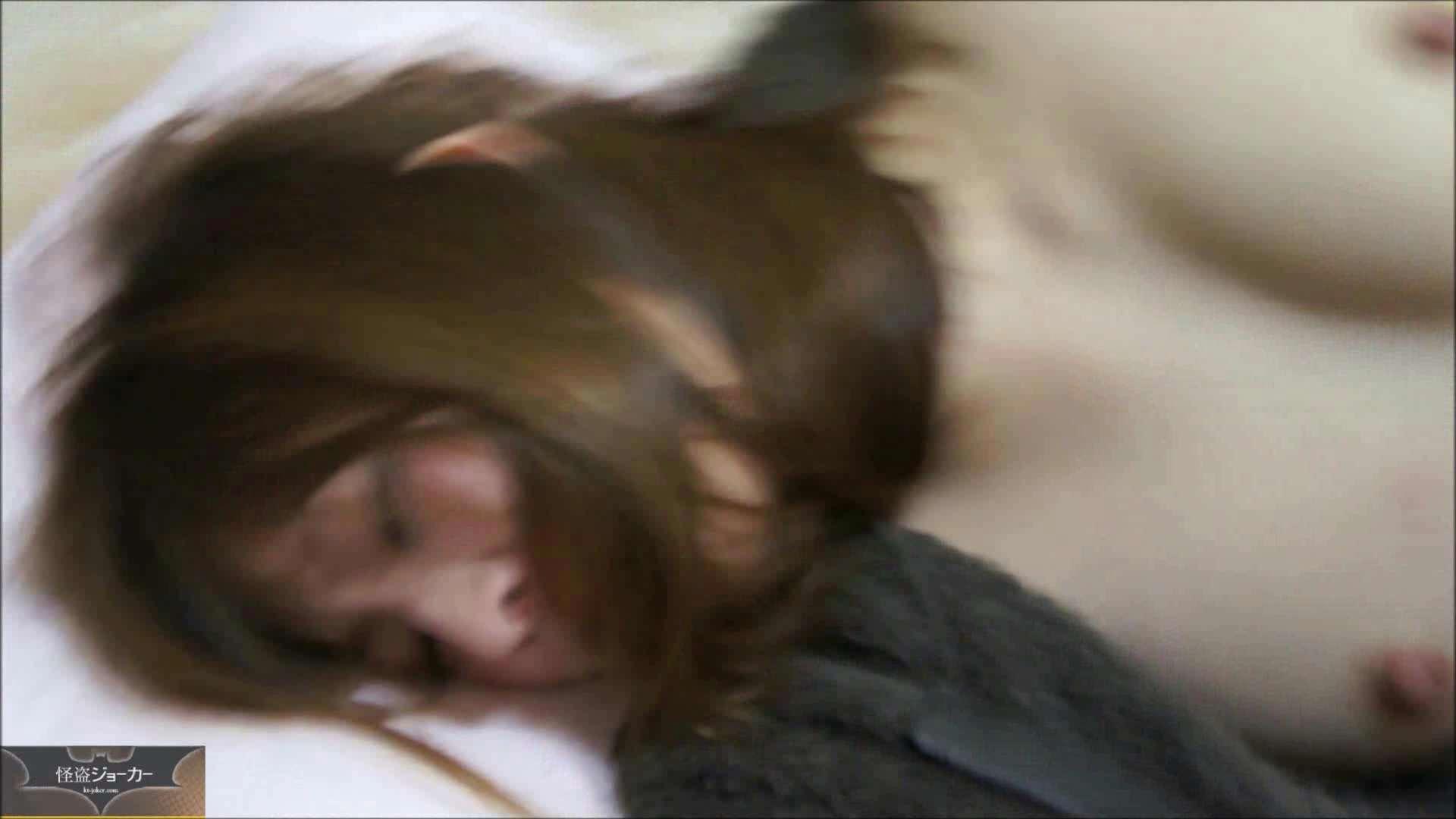 【未公開】vol.27 【ユリナの同級生】朋葉ちゃんを我が家で・・・ 美乳 | OLの実態  65pic 49