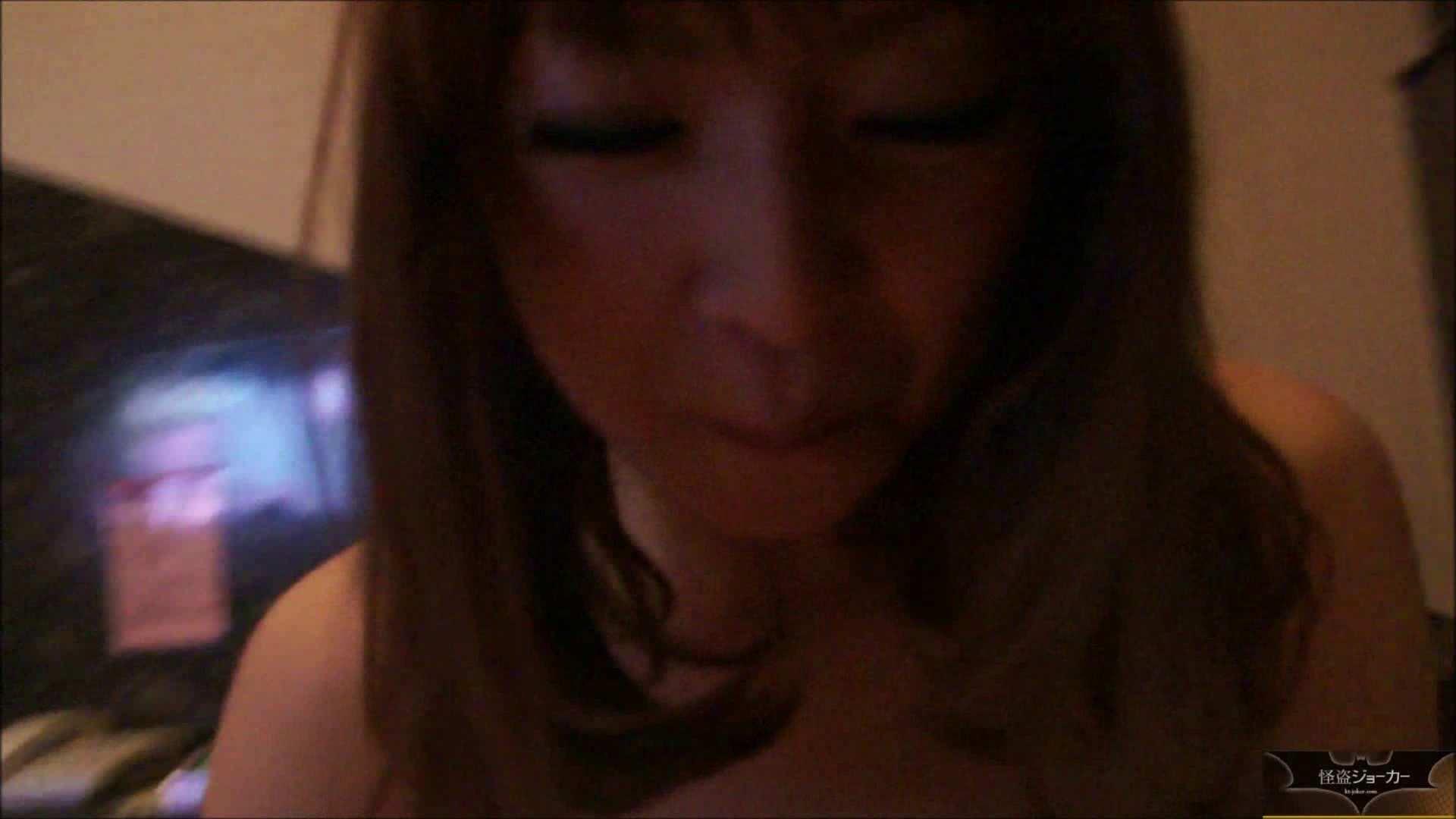 【未公開】vol.33 【援助】朋葉ちゃん、潮吹き、乱れ・・・ 喘ぎオンナ   ホテルでエッチ  90pic 5