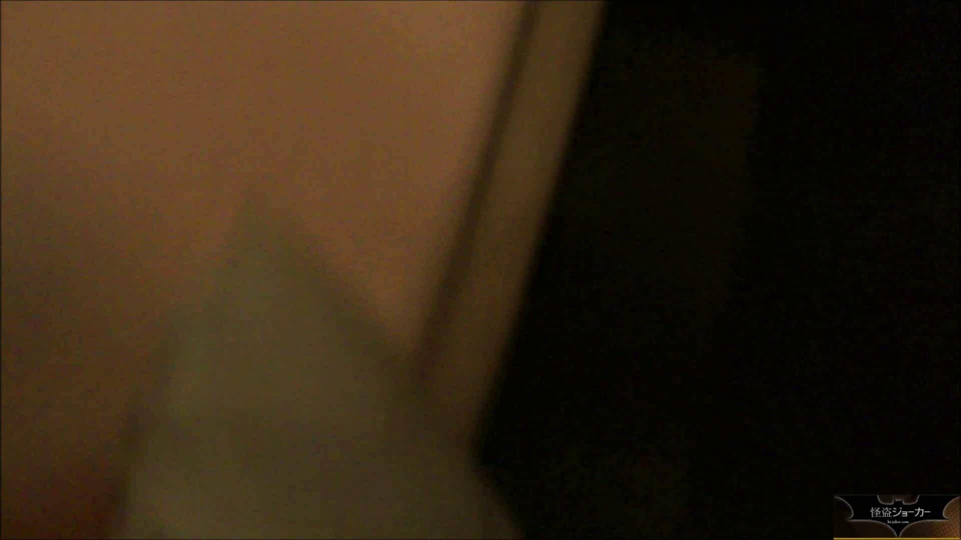 【未公開】vol.33 【援助】朋葉ちゃん、潮吹き、乱れ・・・ OLの実態 覗きオメコ動画キャプチャ 90pic 18