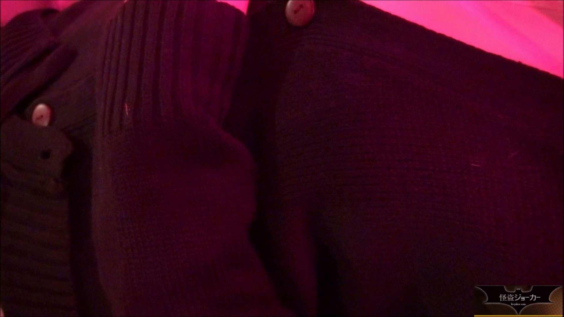 【未公開】vol.50【レイカの後輩】伊吹ちゃん*愛撫と玩具【前編】 OLの実態  105pic 6