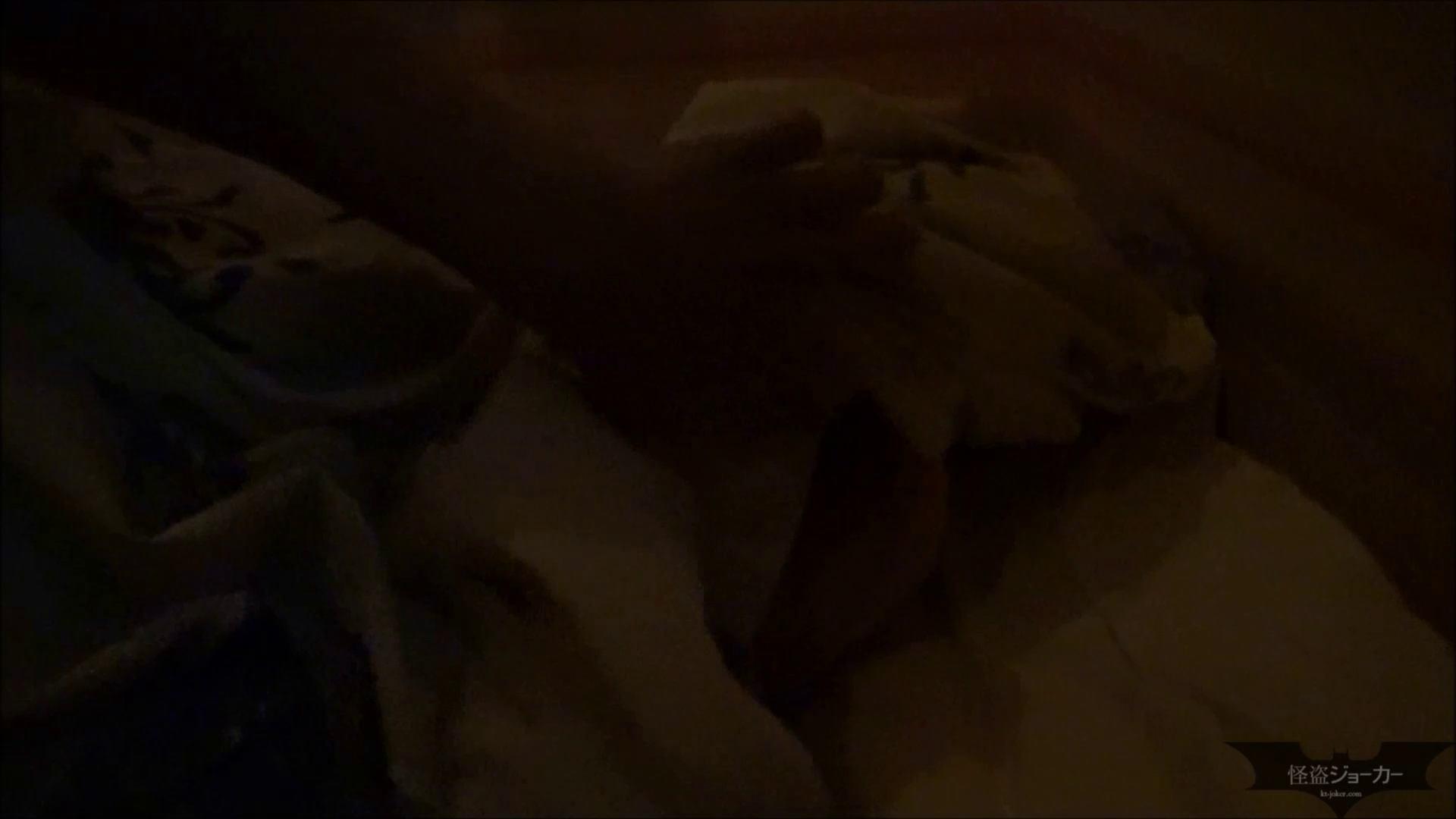【未公開】vol.65【営業のオンナ】白い液体で汚しまくる・・・ ホテルでエッチ | OLの実態  49pic 3