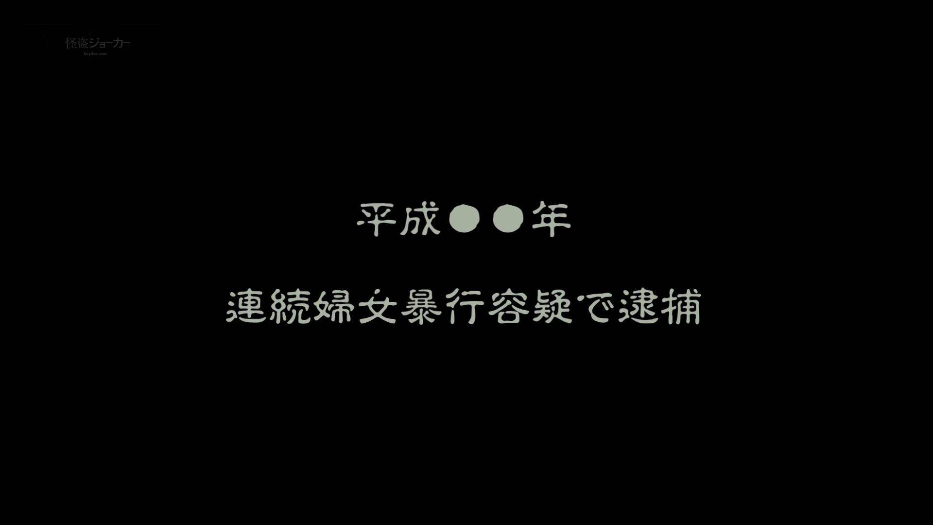 無頼漢 Vol.01 OLの実態  104pic 6