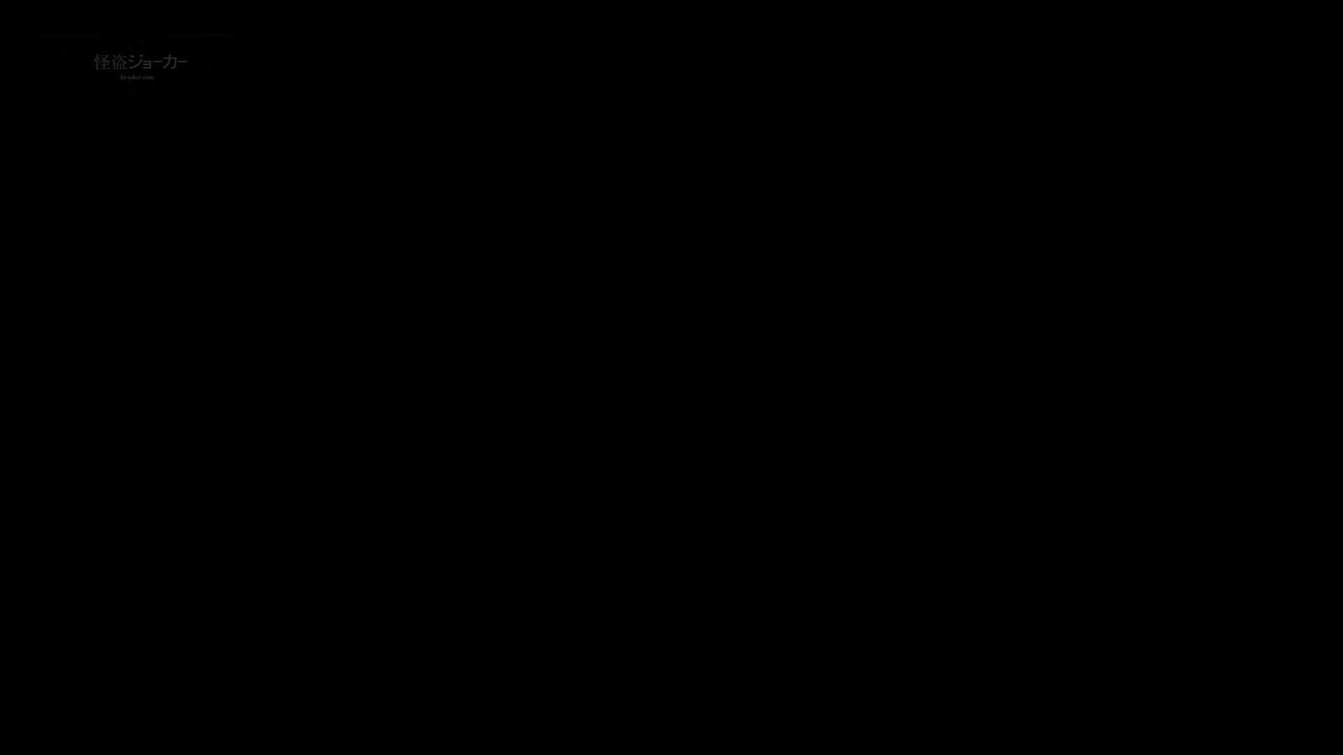 無頼漢 Vol.01 OLの実態 | 0  104pic 17
