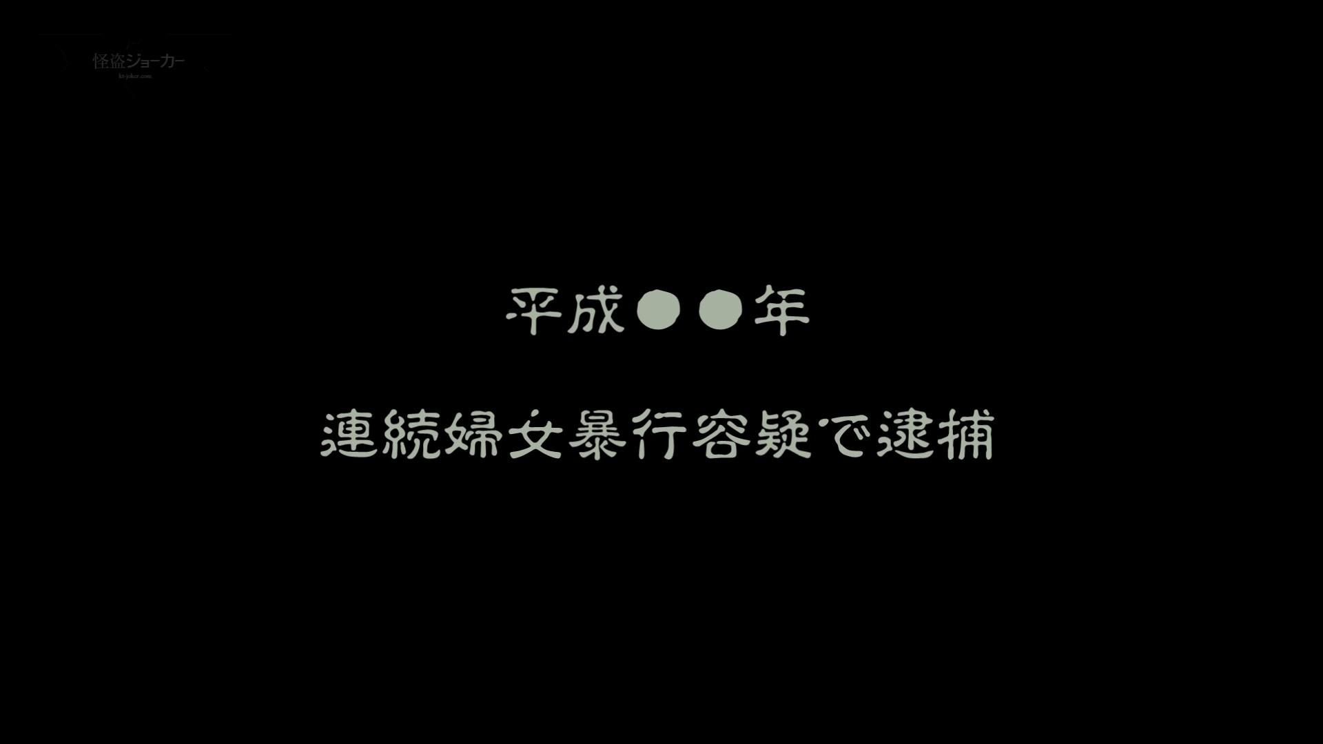 無頼漢 Vol.01 OLの実態  104pic 26