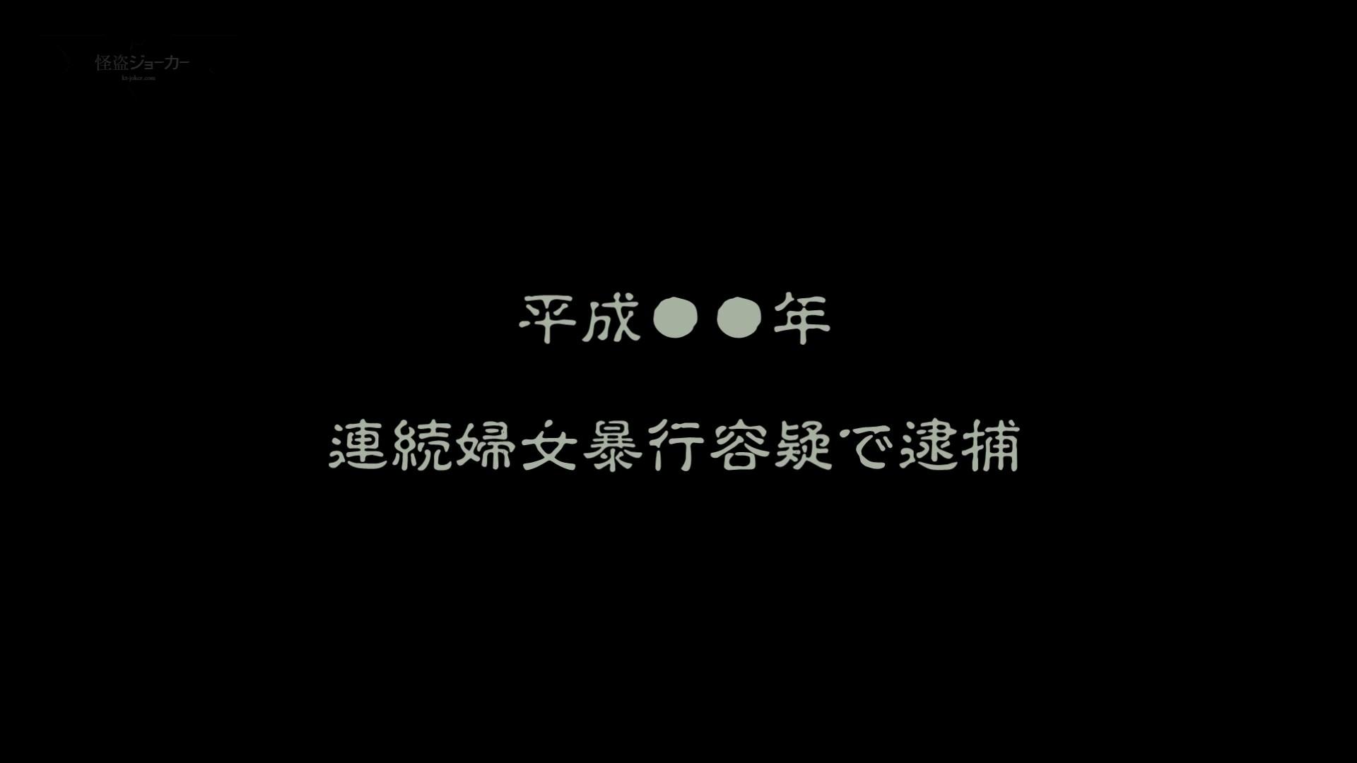 無頼漢 Vol.01 OLの実態  104pic 28