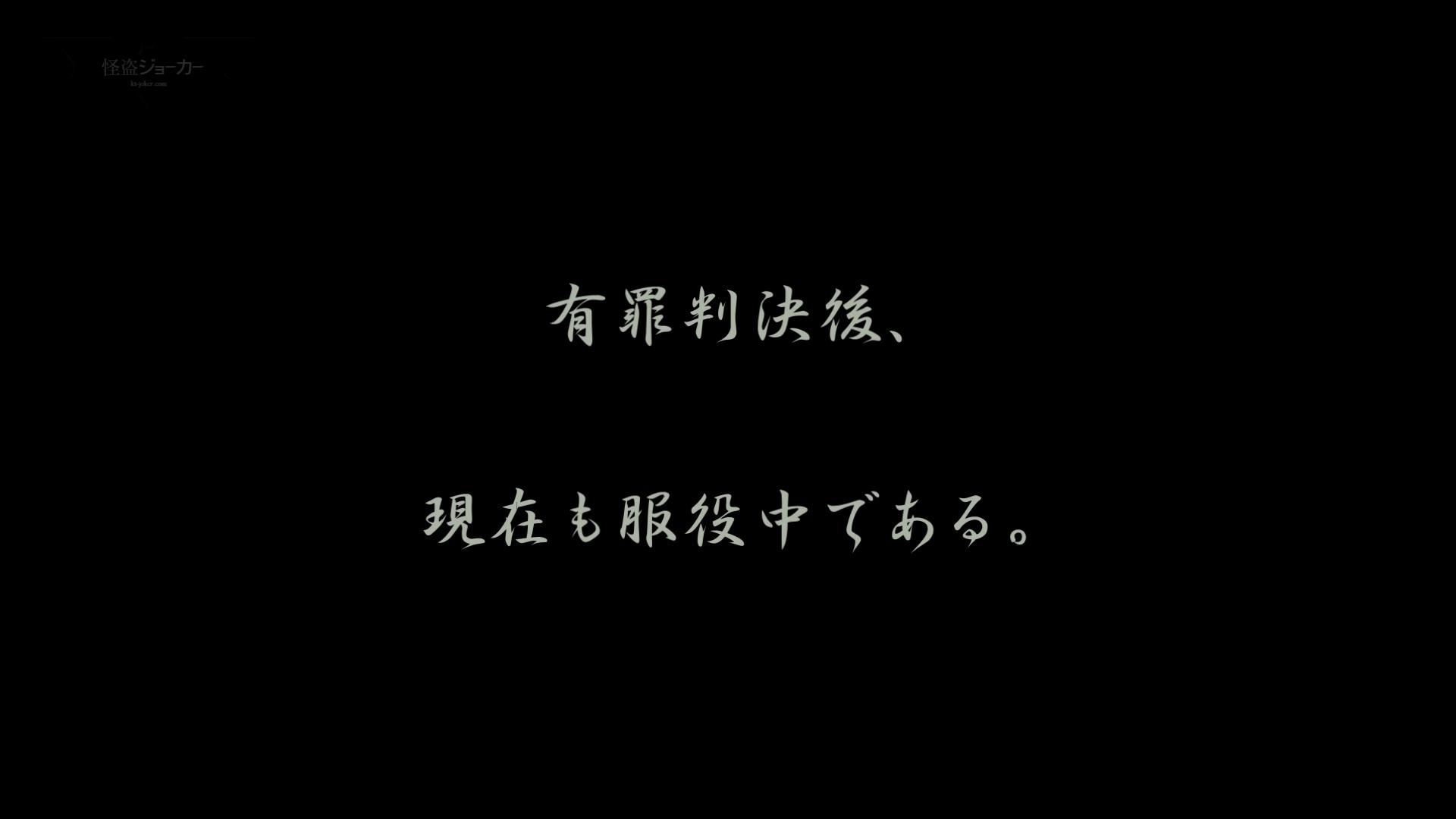 無頼漢 Vol.01 OLの実態   0  104pic 29