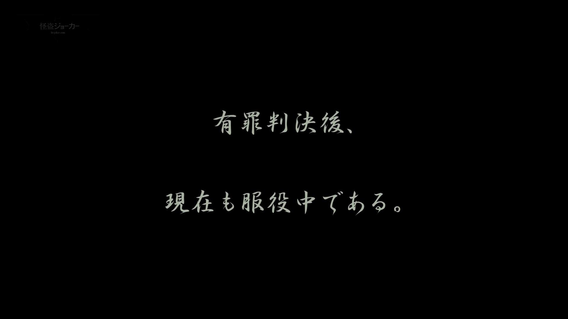 無頼漢 Vol.01 OLの実態  104pic 30