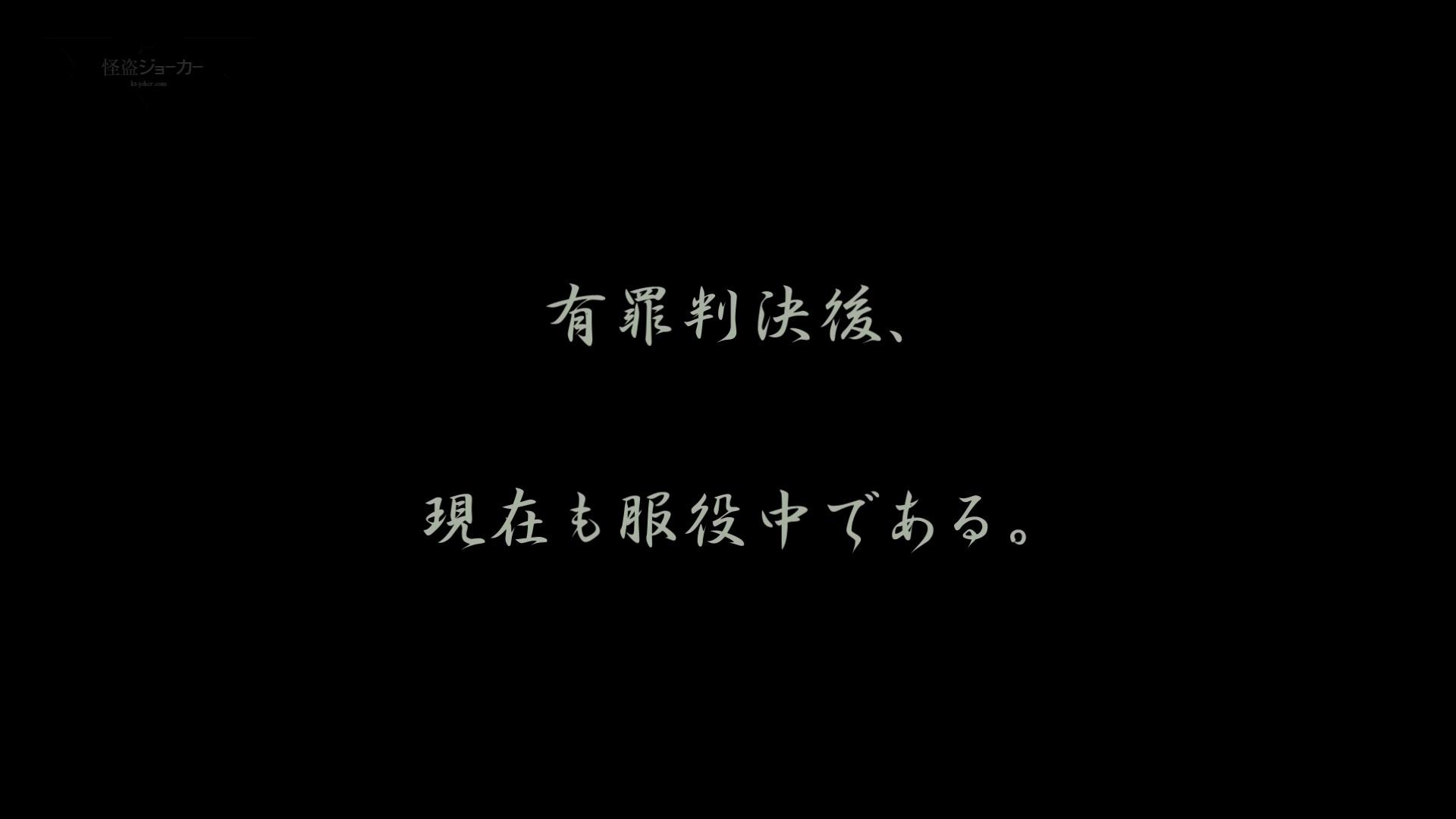 無頼漢 Vol.01 OLの実態   0  104pic 31