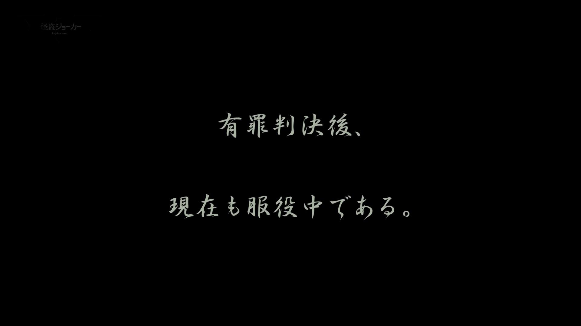 無頼漢 Vol.01 OLの実態  104pic 32