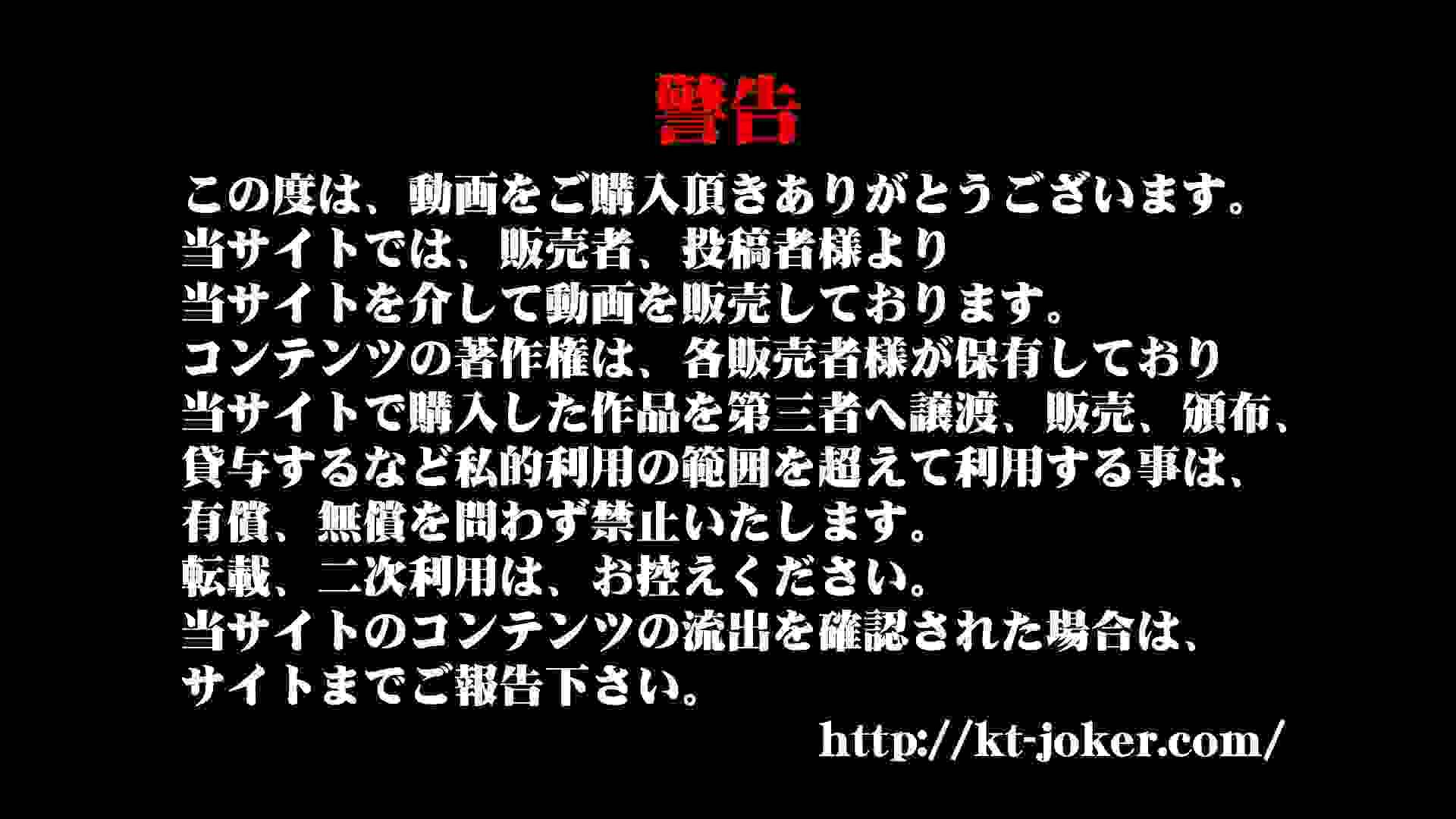 無頼漢 Vol.02 OLの実態  63pic 2