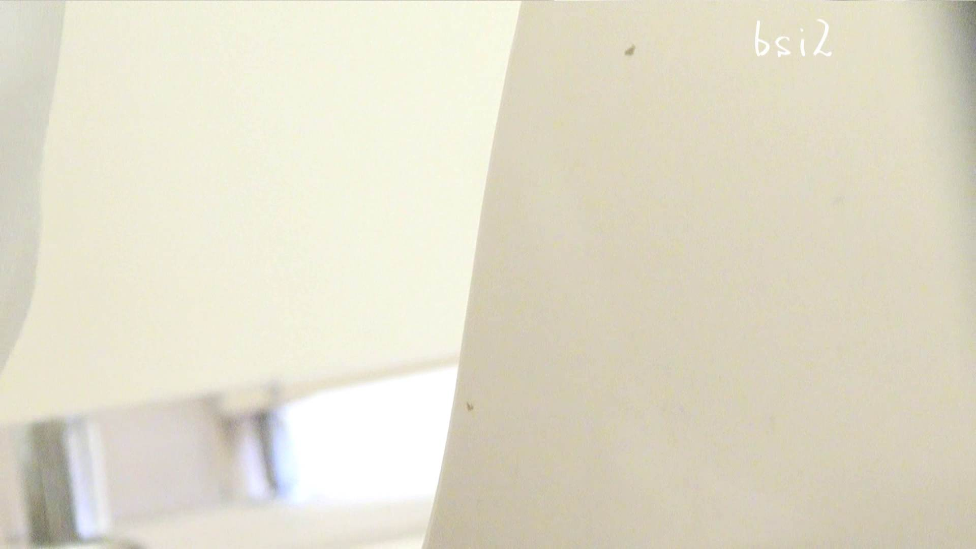 巨乳 乳首:至高下半身盗撮-PREMIUM-【院内病棟編 】VOL2:怪盗ジョーカー