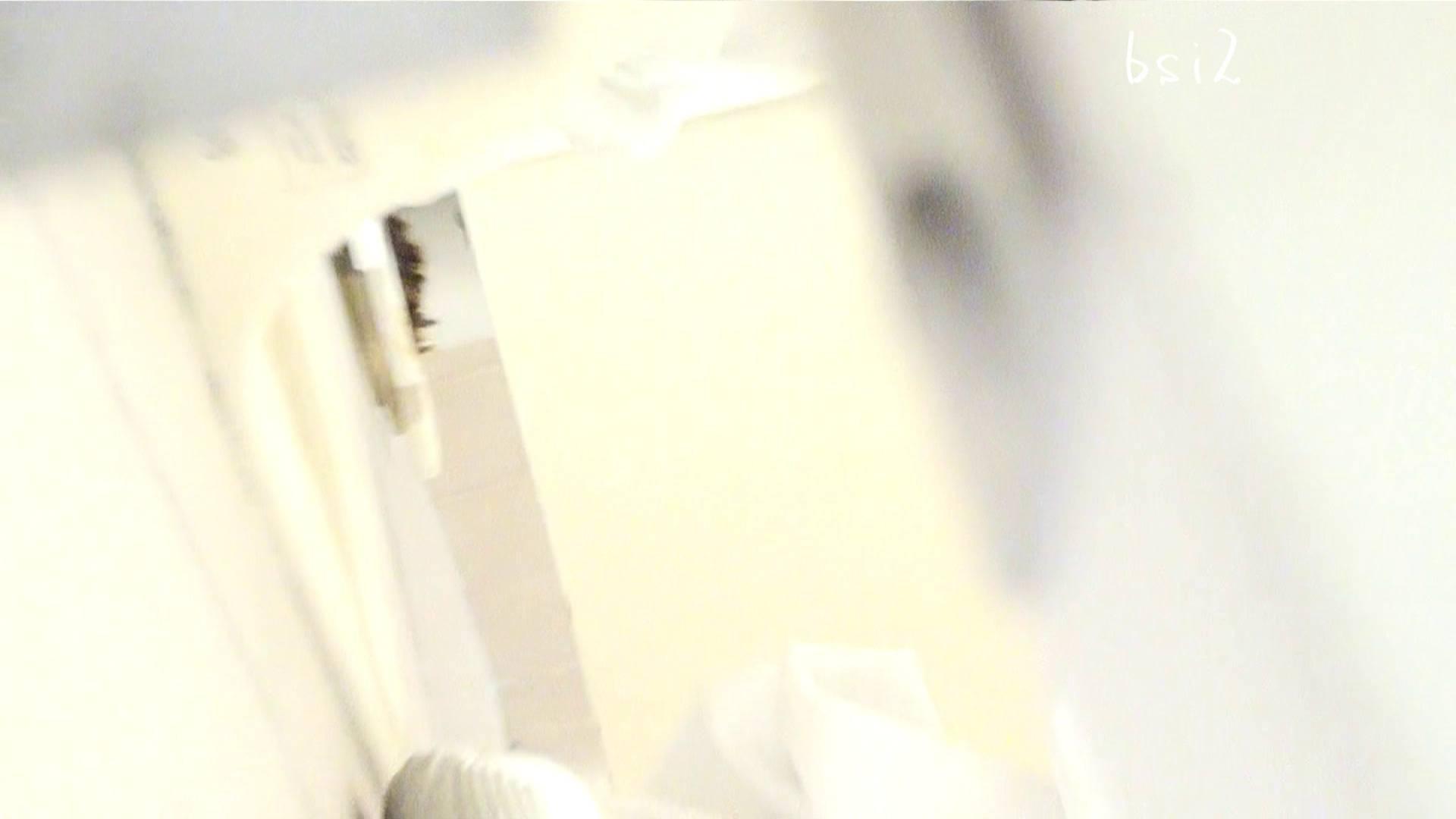 至高下半身盗撮-PREMIUM-【院内病棟編 】VOL2 OLの実態   盗撮  67pic 49