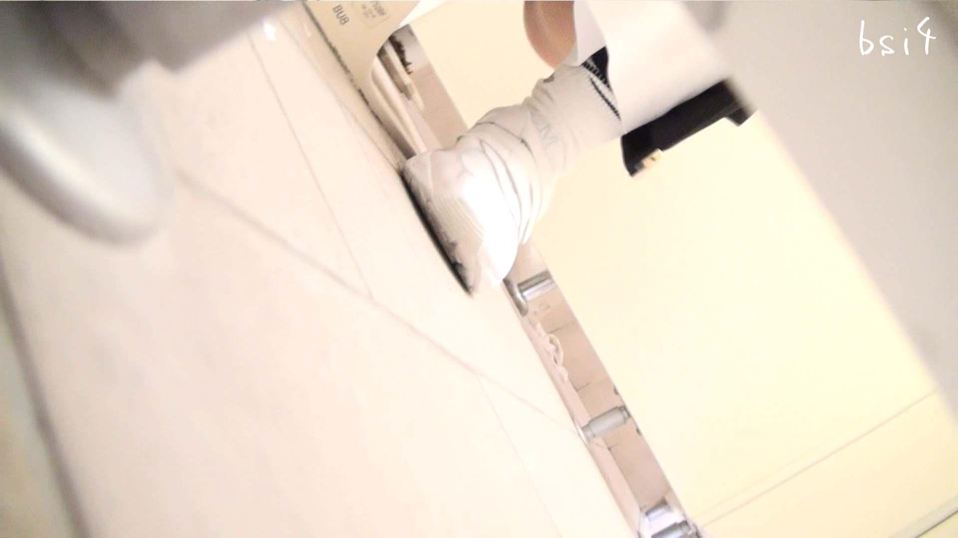 至高下半身盗撮-PREMIUM-【院内病棟編 】VOL4 OLの実態   盗撮  86pic 57