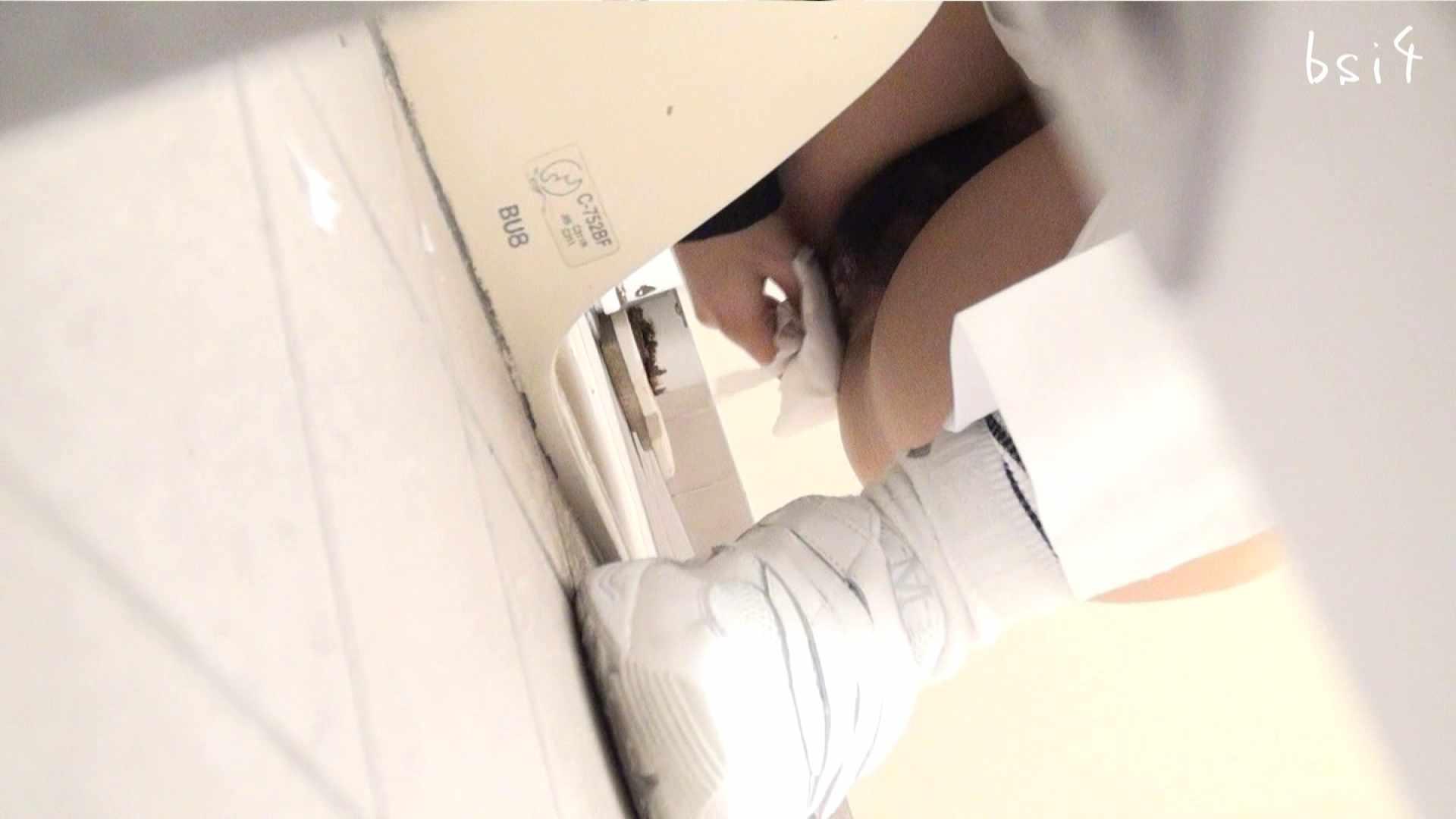 至高下半身盗撮-PREMIUM-【院内病棟編 】VOL4 OLの実態   盗撮  86pic 59
