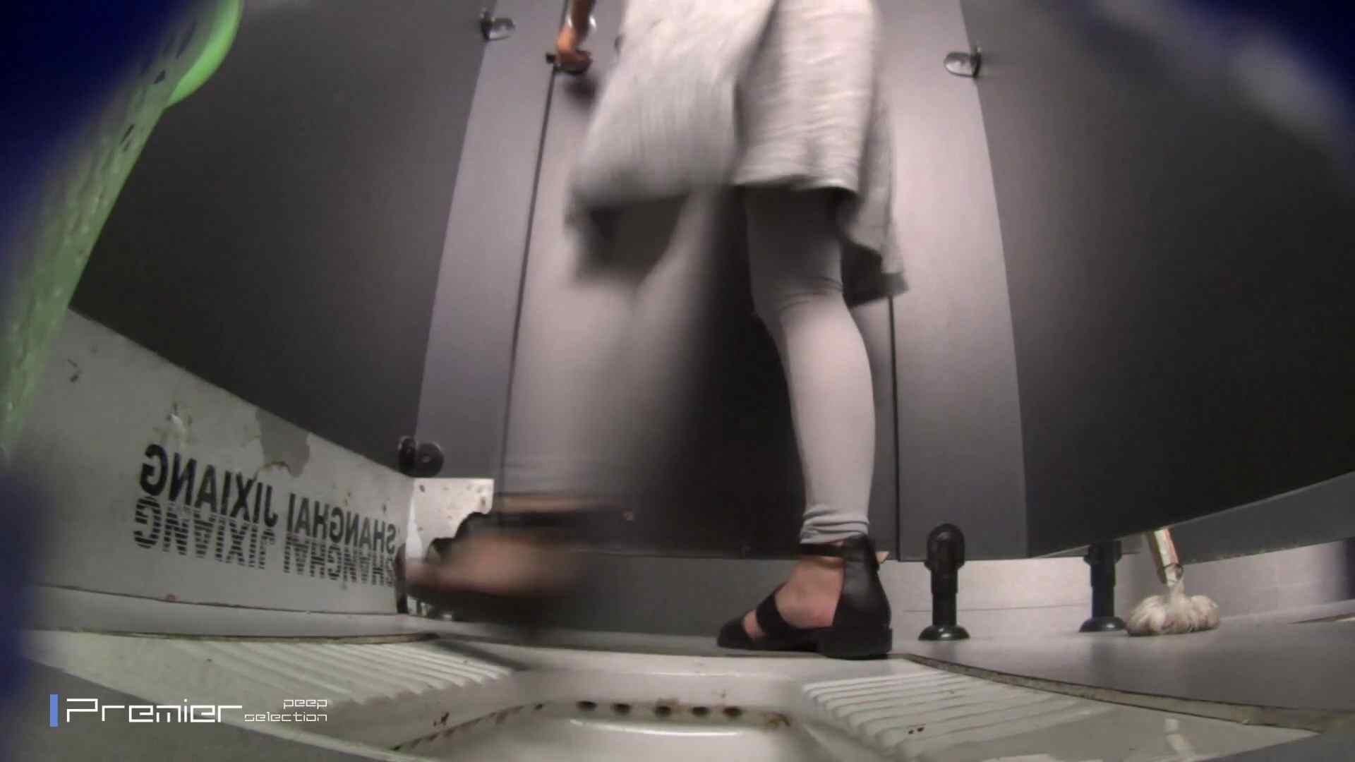 グレースパッツお女市さん 大学休憩時間の洗面所事情31 お姉さん ワレメ動画紹介 88pic 43