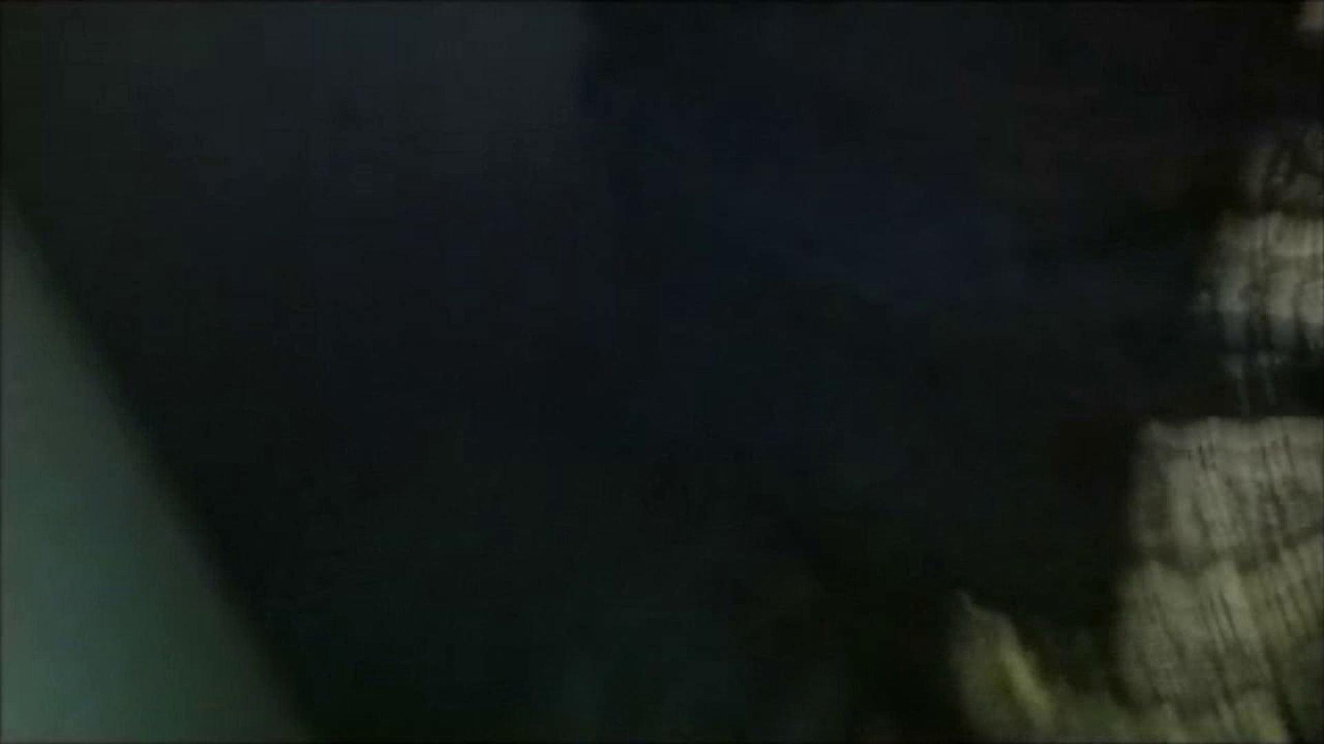 vol.5 【Nちゃん】某百貨店化粧品コーナー店員21歳 恋愛には至らず ギャルの実態 盗み撮りオマンコ動画キャプチャ 49pic 39