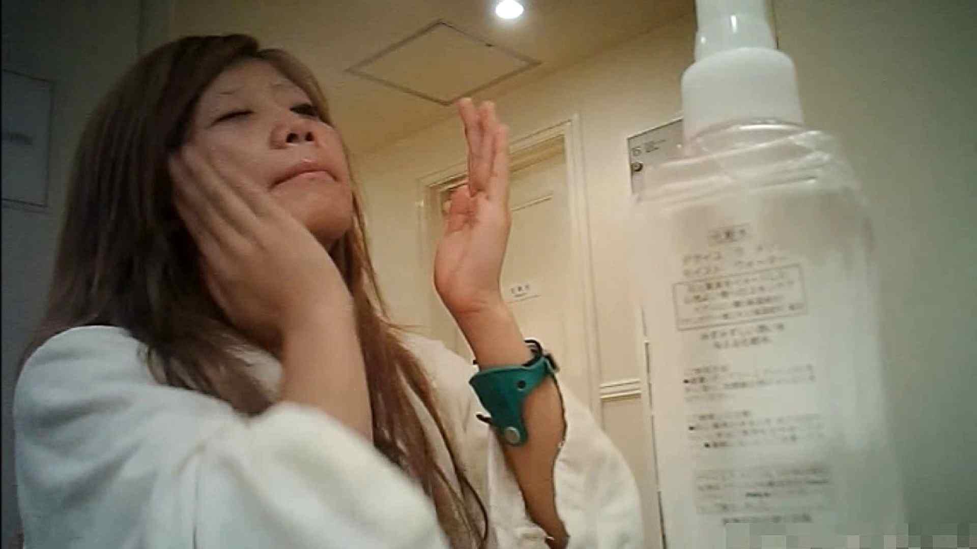 vol.7 【Mちゃん(入浴)】ブランド品査定士19歳 巨乳ギャル キャバ嬢の実態 エロ無料画像 81pic 6