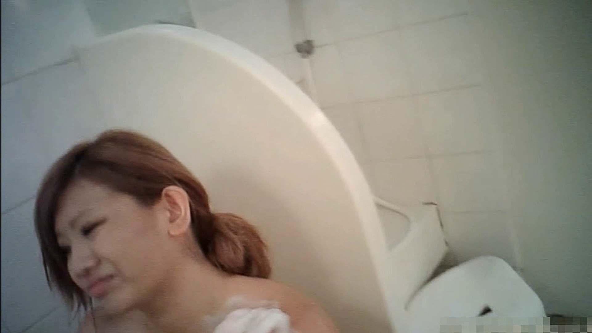 vol.7 【Mちゃん(入浴)】ブランド品査定士19歳 巨乳ギャル 巨乳 濡れ場動画紹介 81pic 44