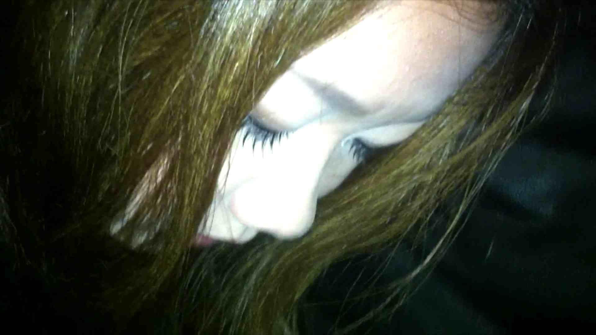vol.19 【MMちゃん】美容系自営業25歳 キャリアウーマン イタズラ | 女子大生  48pic 37