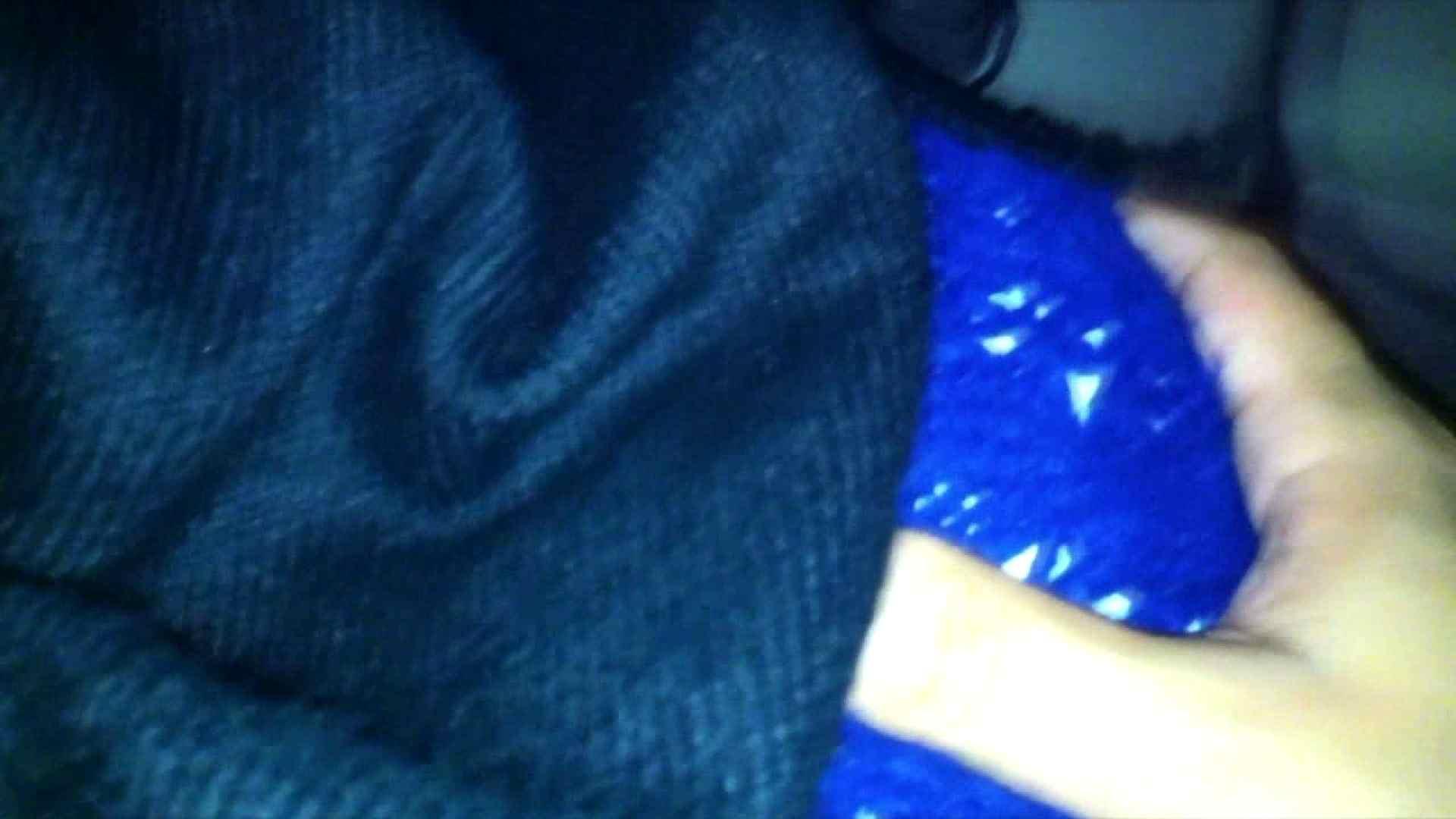 vol.22 【YHちゃん】パルコ店員20歳 mixiオフ会で 女子大生 盗撮AV動画キャプチャ 17pic 9
