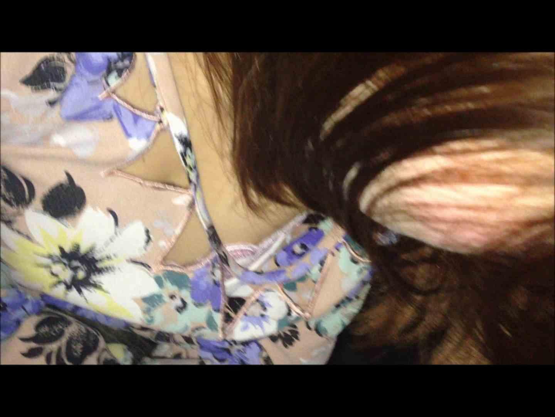 vol.47 【YMちゃん】 現役JD 本物お嬢様 2回目 OLの実態 盗撮えろ無修正画像 92pic 59