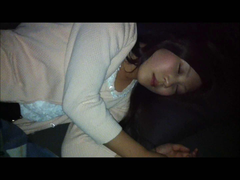 vol.49  【A・Yちゃん】 お嬢様系現役JD 2回目 OLの実態 | お嬢様の実態  58pic 1