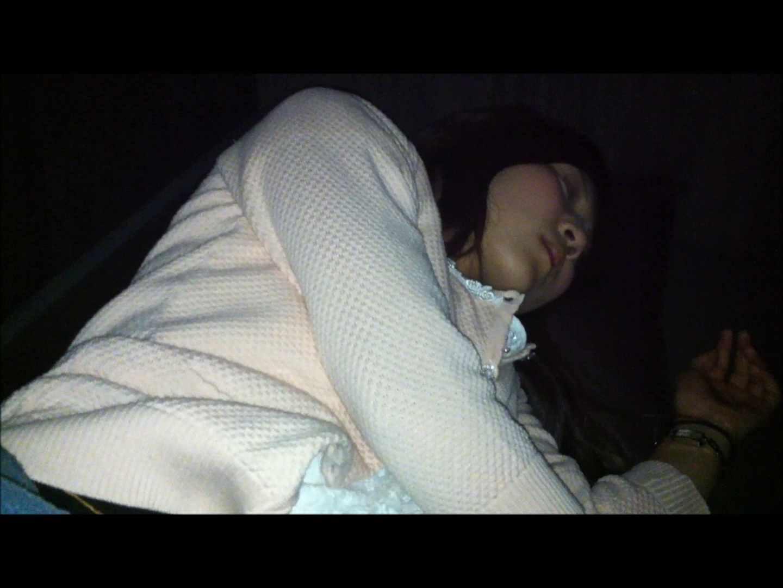 vol.49  【A・Yちゃん】 お嬢様系現役JD 2回目 反撃の悪戯 エロ画像 58pic 5