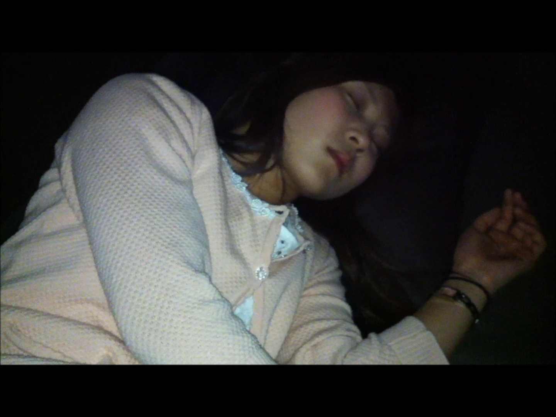 vol.49  【A・Yちゃん】 お嬢様系現役JD 2回目 OLの実態  58pic 9
