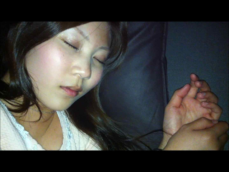 vol.49  【A・Yちゃん】 お嬢様系現役JD 2回目 OLの実態 | お嬢様の実態  58pic 22